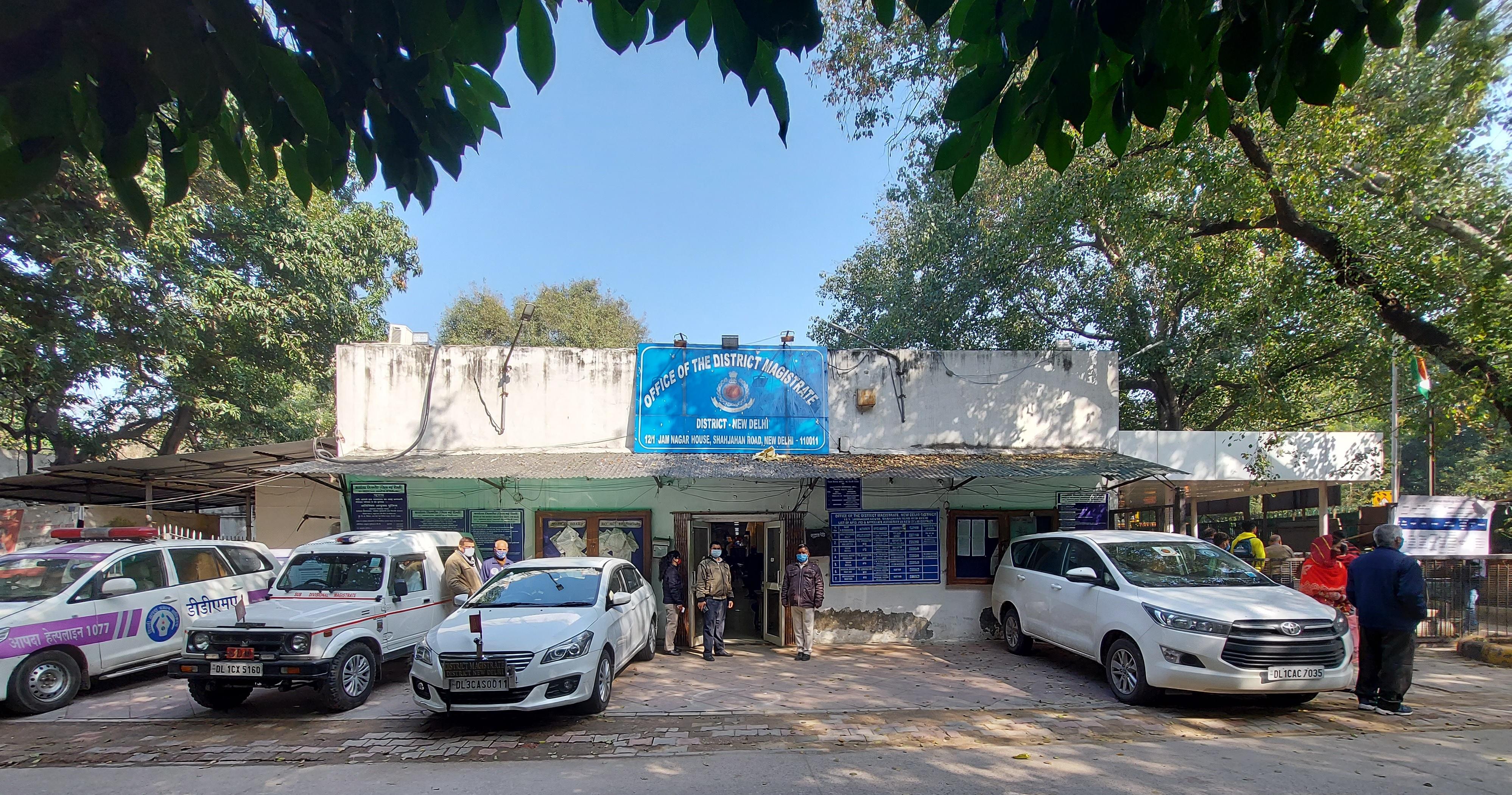 डीएमकार्यालय नई दिल्ली जिला