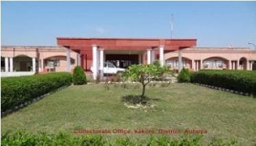 Collectorate Auraiya