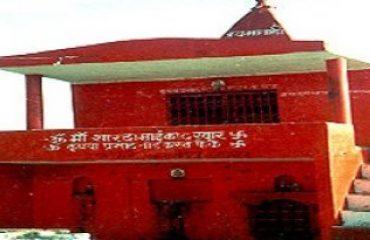 भगवा काली मंदिर.