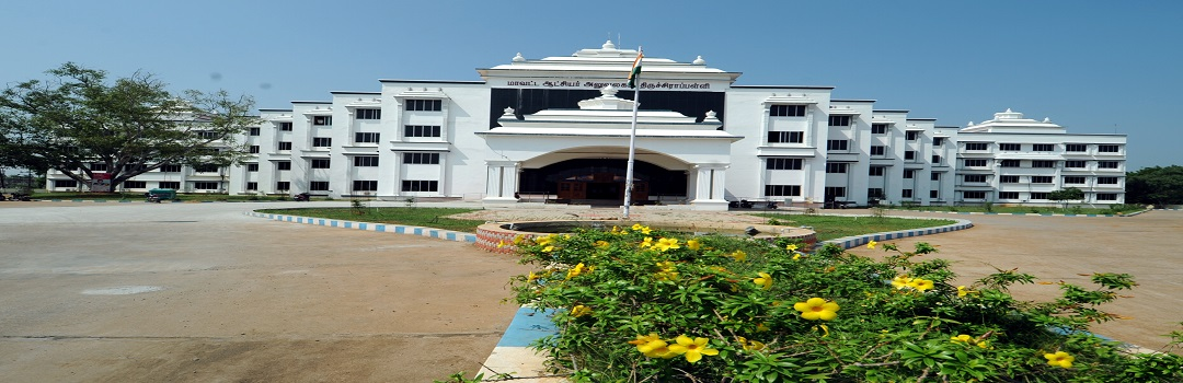 District Collector Office Front View