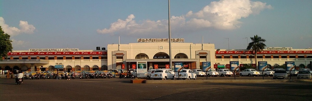 Tiruchirappalli Junction Front View