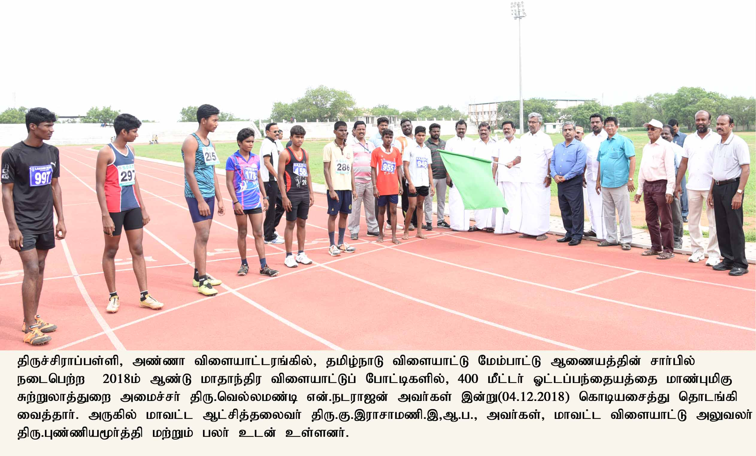 Monthly - Sports Meet