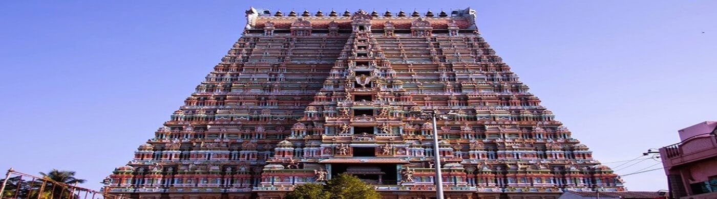 திருவரங்கம் கோயில் இராஜகோபுரம்