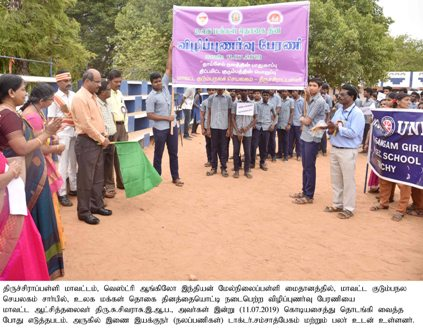 World Population day Awareness Rally