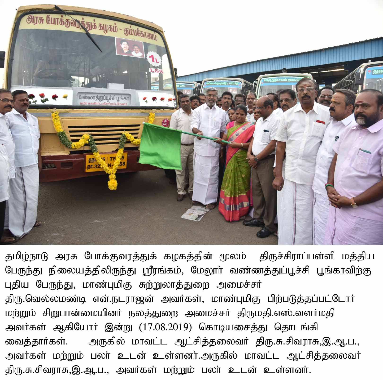 Hon'ble Ministers Inaugurated New Bus Services to Butter Fly Park