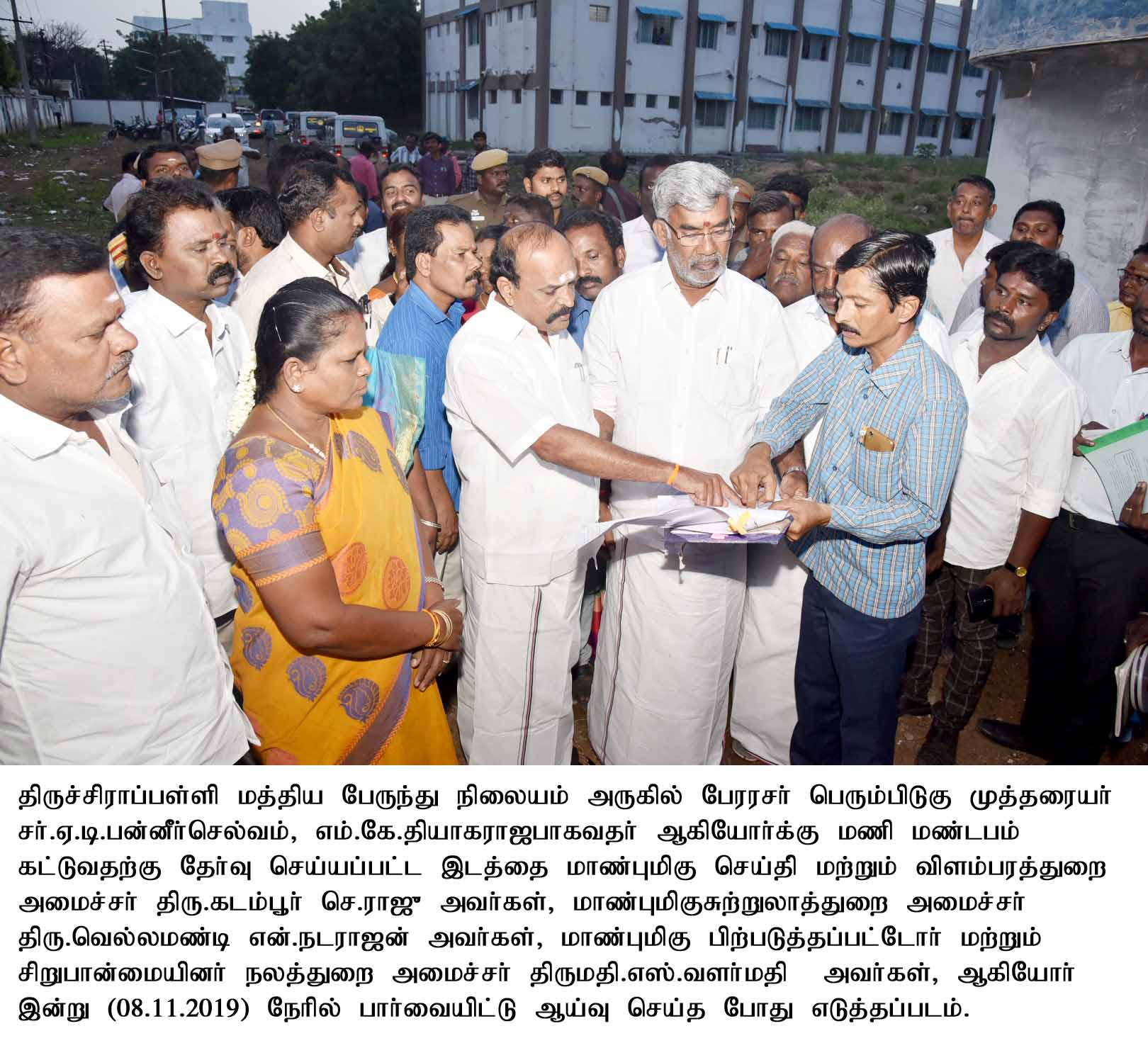 Hon'ble Ministers Inspected Site for Memorials Construction