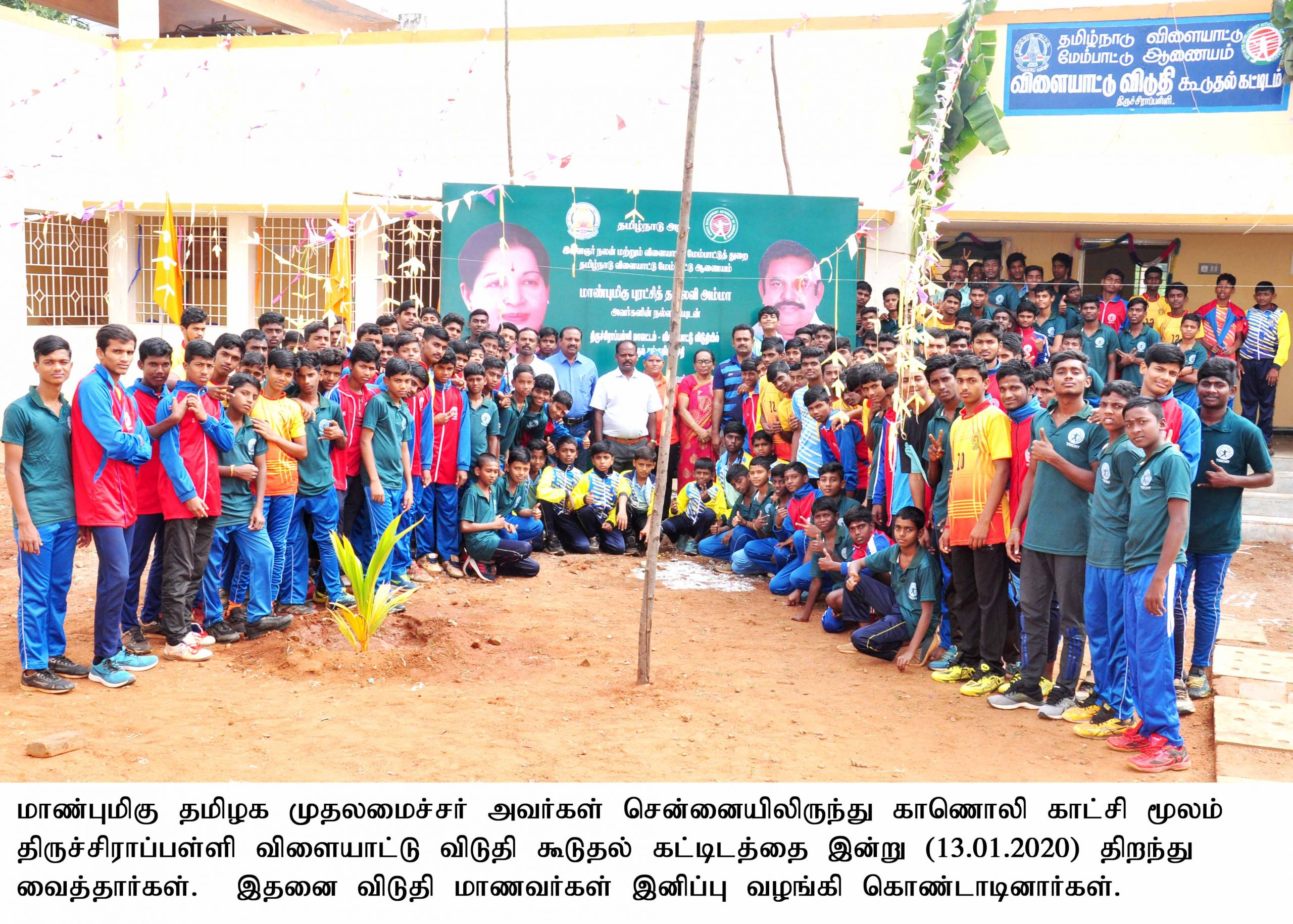 Sports Hotel Inaugurated by Hon'ble Chief Minister of Tamil Nadu