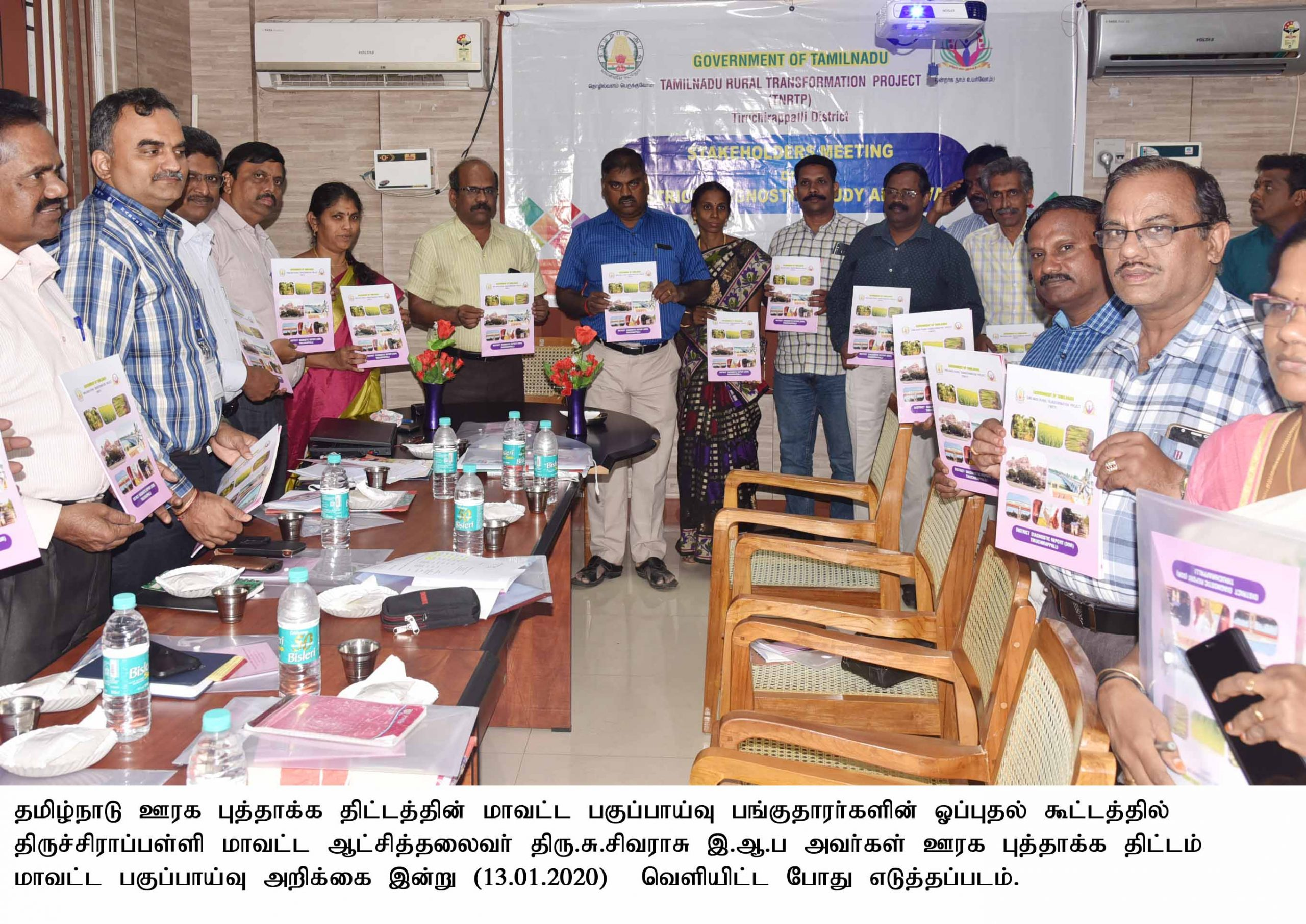 TNRTP Stakeholders Meeting held on 13-10-2020