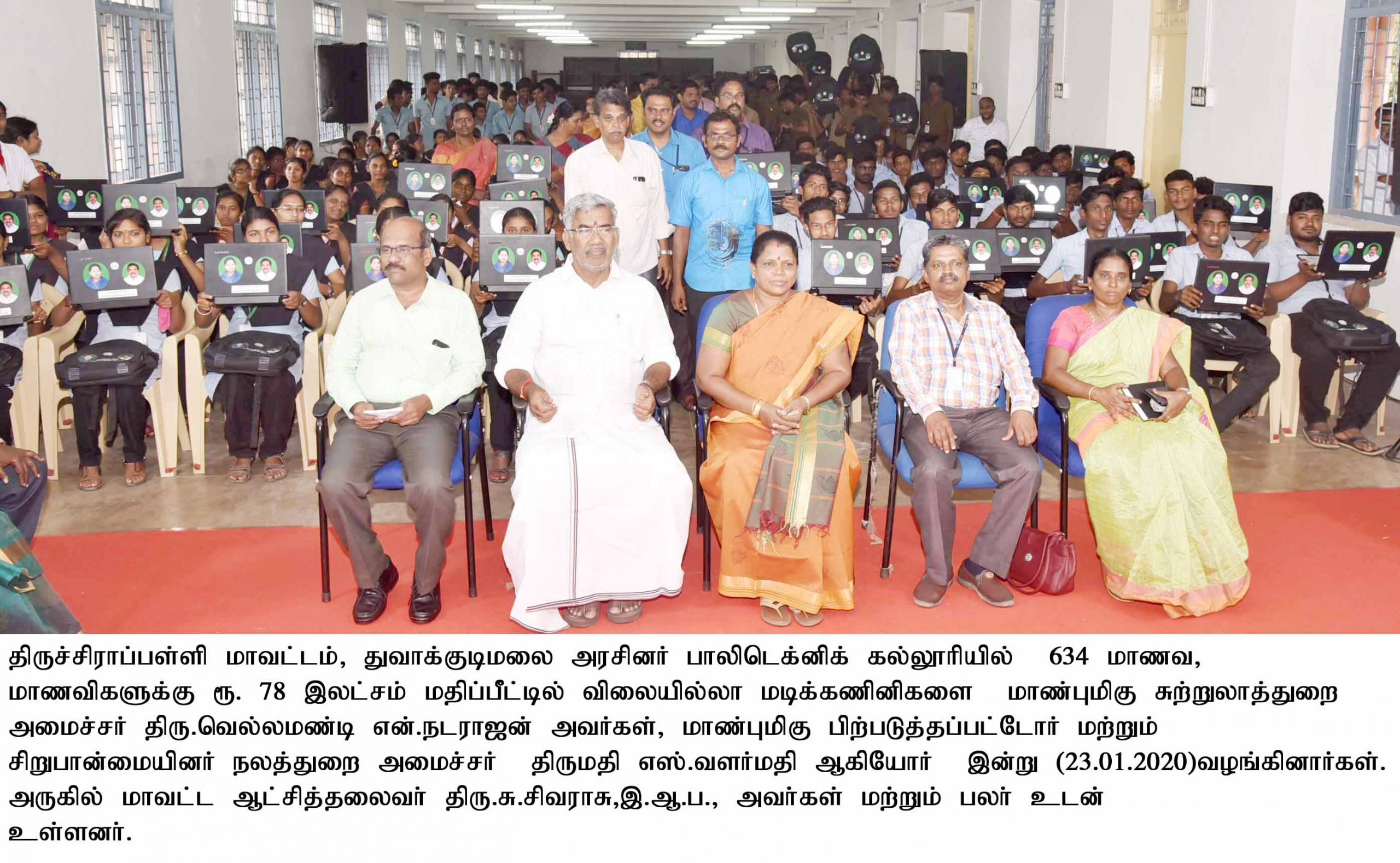 Hon'ble Ministers Distributed the Priceless Laptops to Students