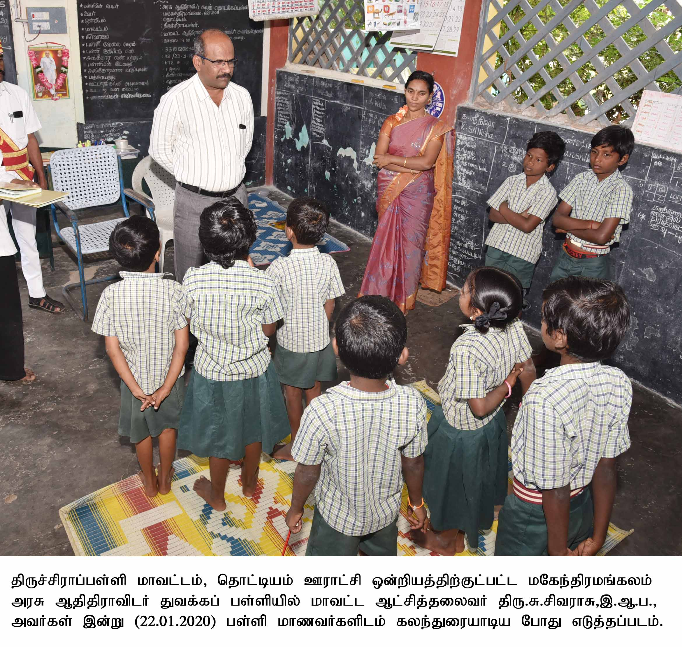 District Collector Inspected the ADW School at Thottiyam Block