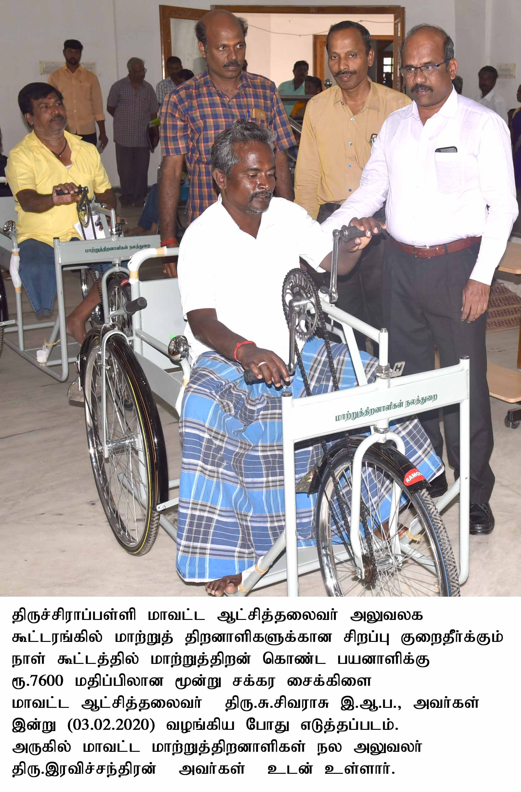 Spl. Grievance Day for Differently abled Persons held on 03-02-2020