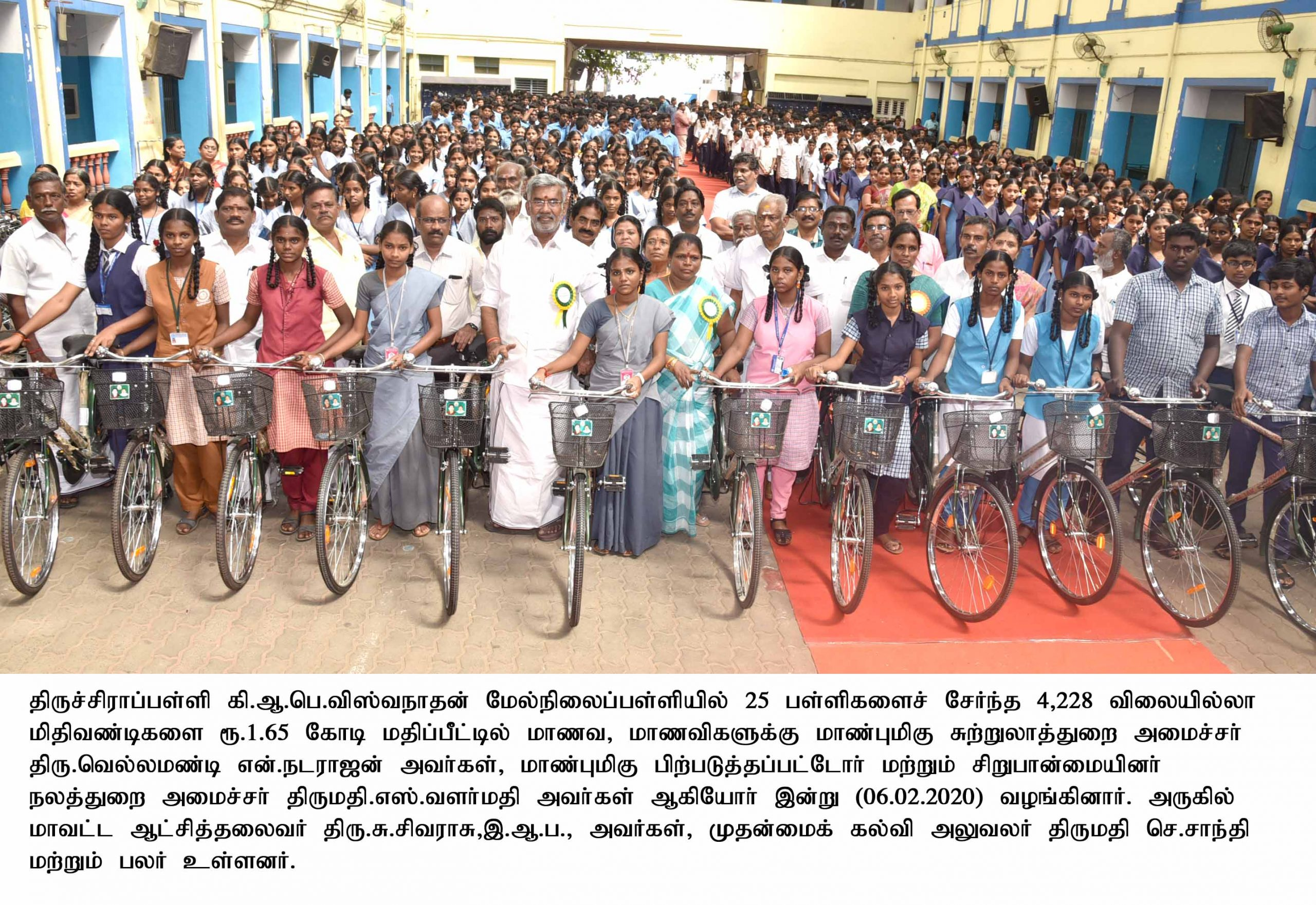 Hon'ble Ministers Distributed Priceless Bicycles to Students