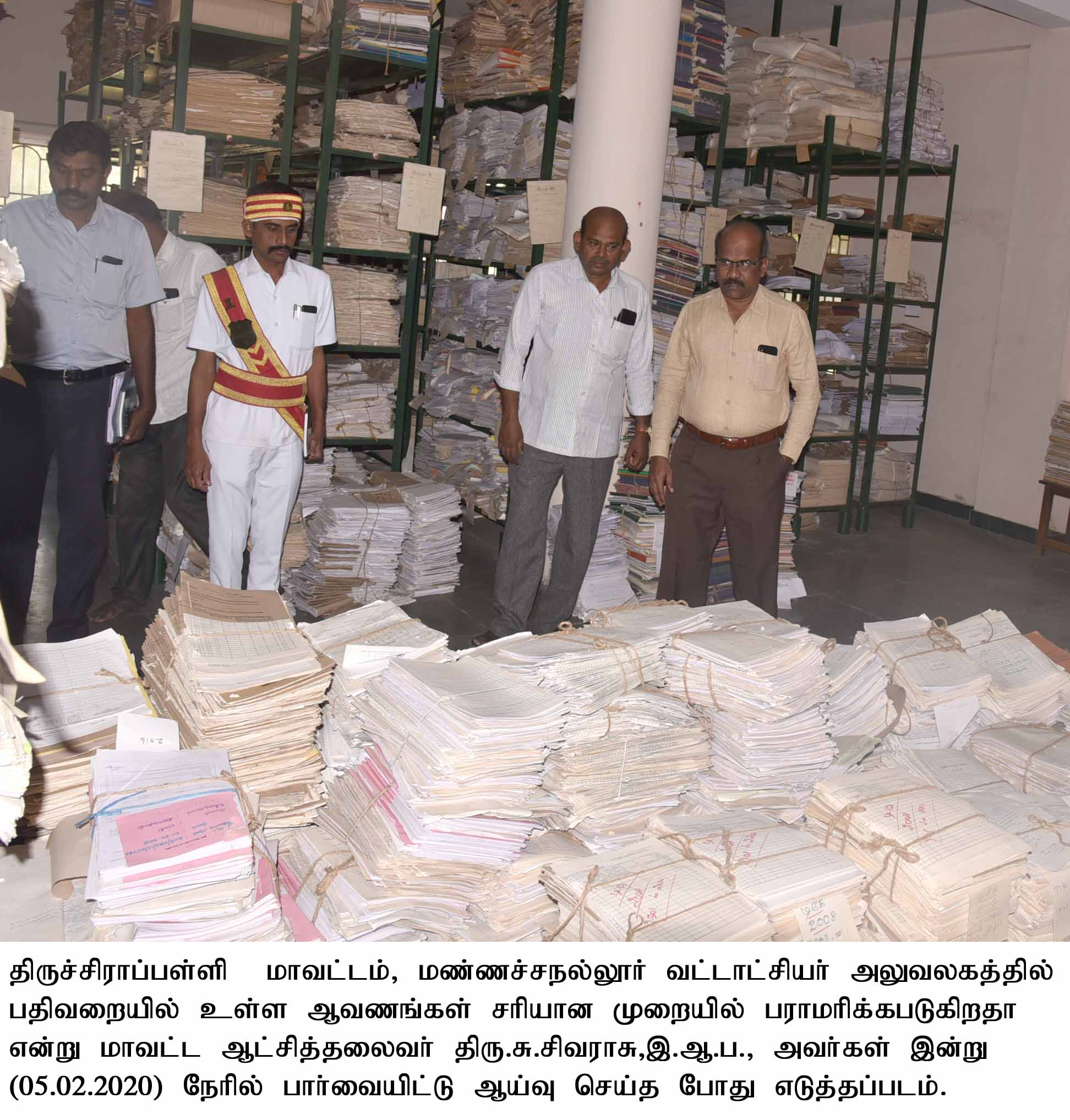 District Collector Inspected the Mannachanallur Taluk Office Record Room