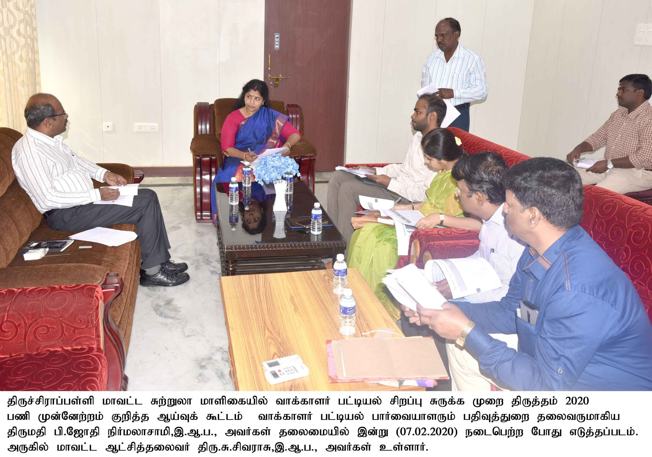 Electoral Roll Observer review held on 07/02/2020