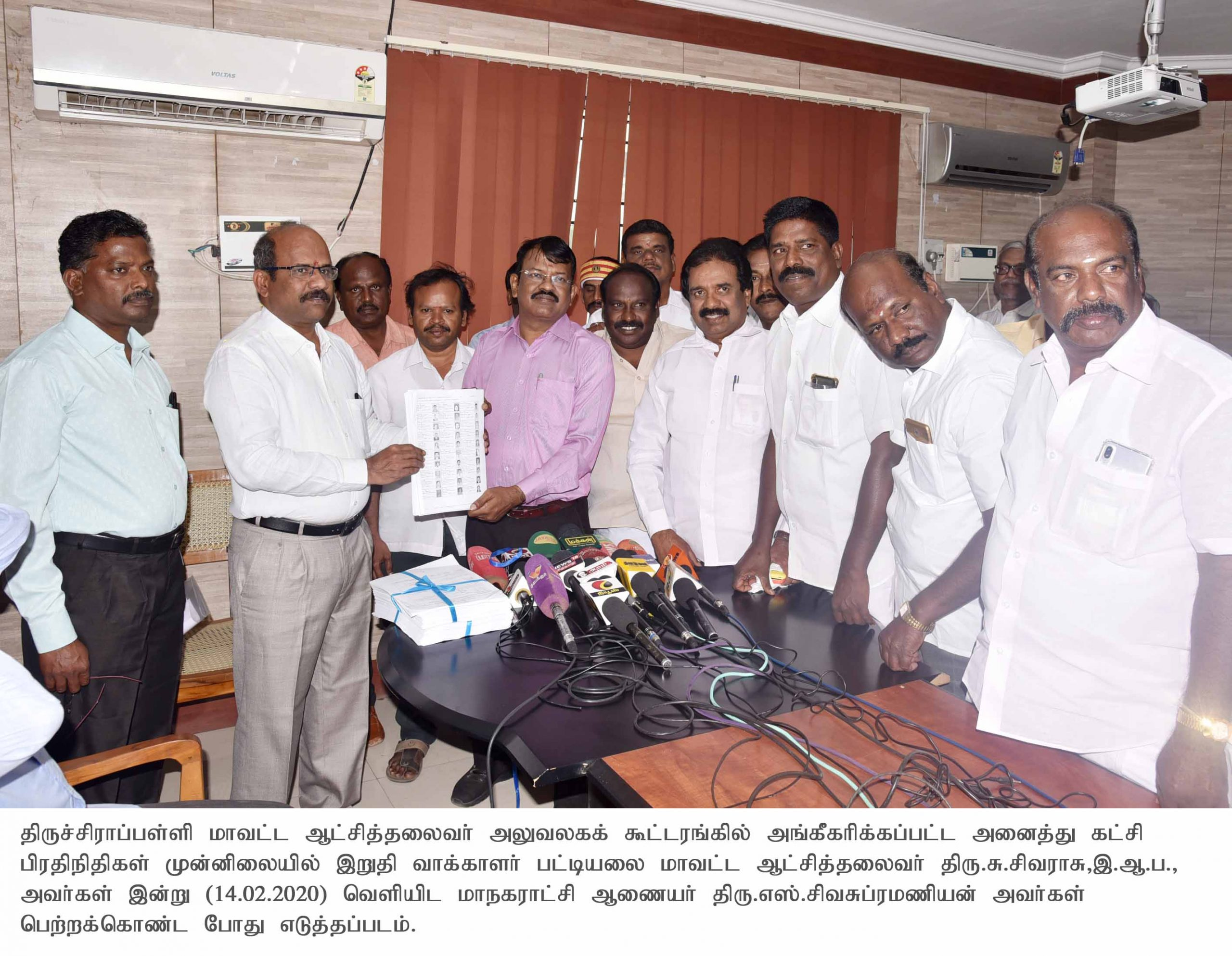 District Collector Published the Final Electoral Roll