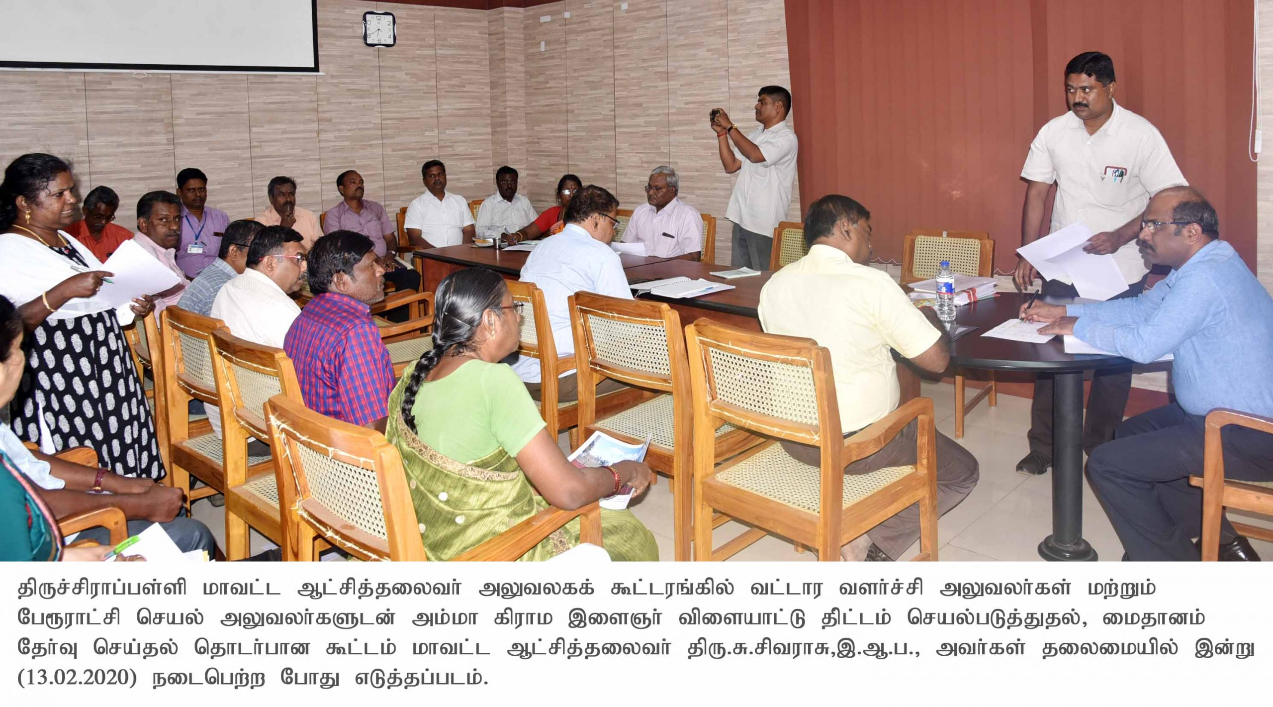 Amma Youths Sports Scheme Meeting