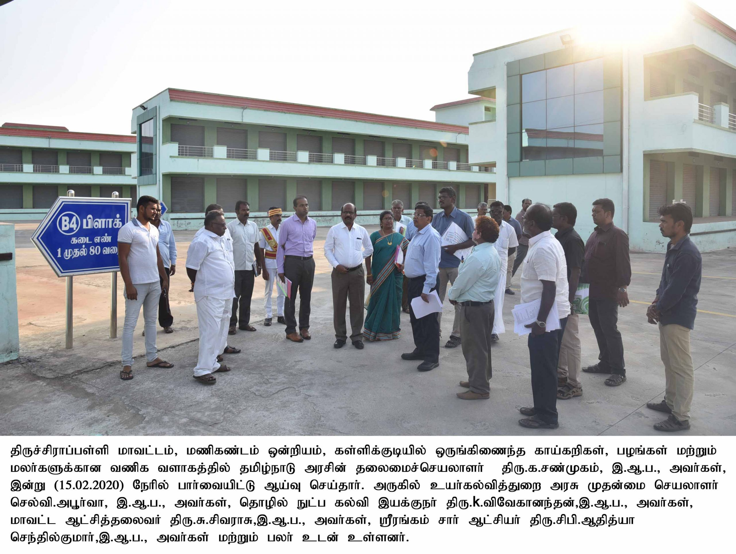 Chief Secretary inspected Kallikudi Market