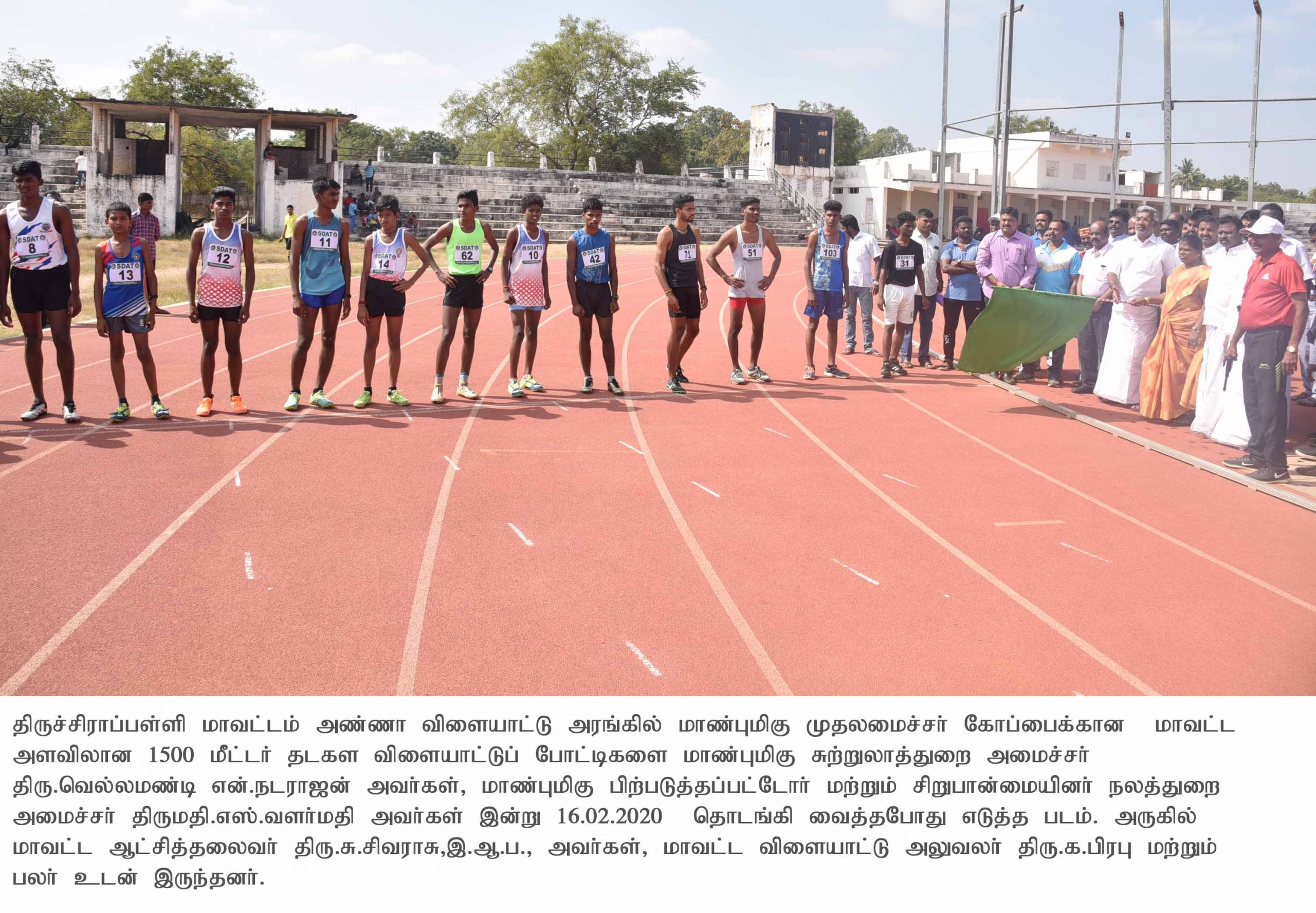 Hon'ble Minister Inaugurated -Hon'ble CM Trophy Sports Meet
