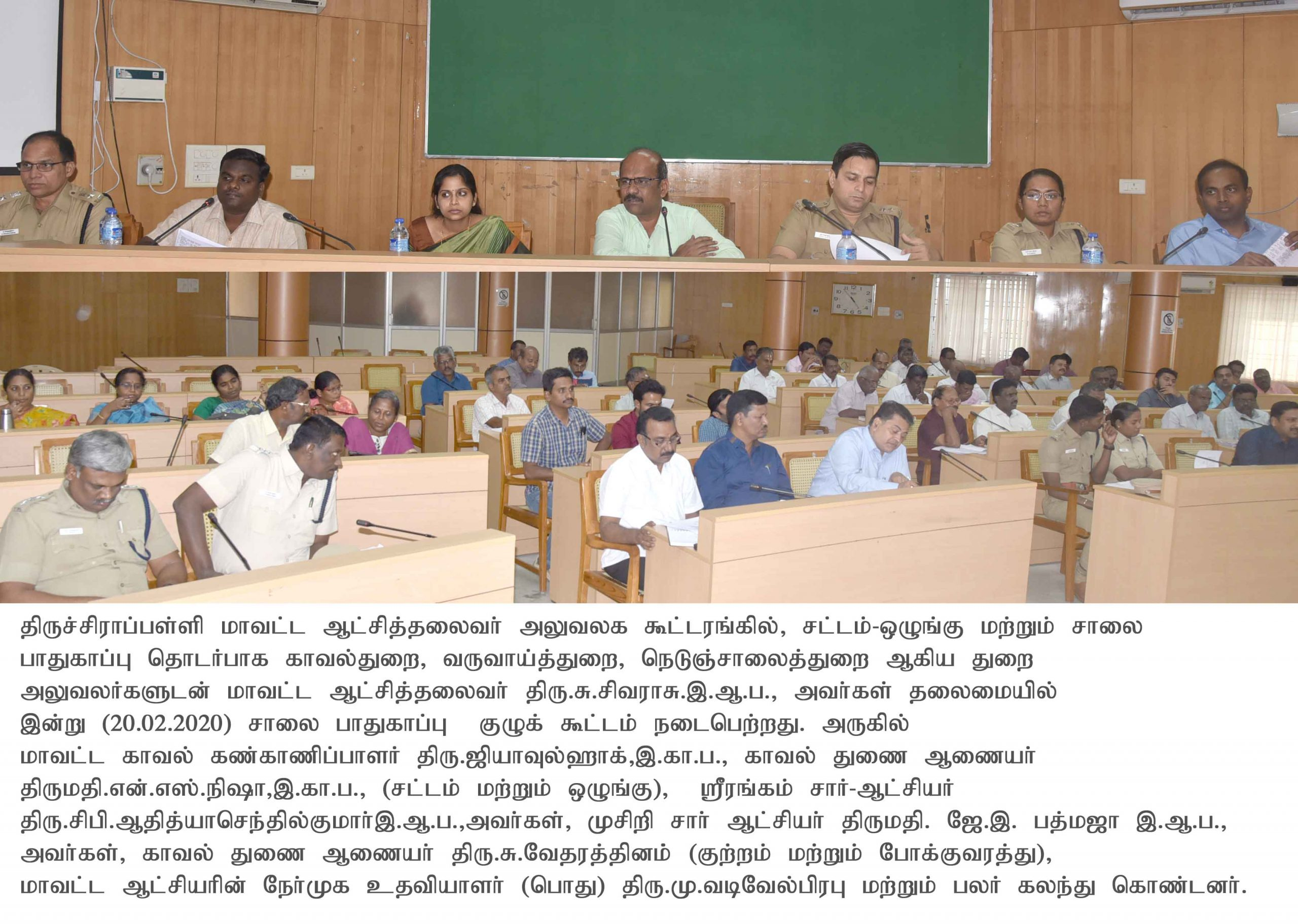 Law and Order Meeting held on 20-02-2020