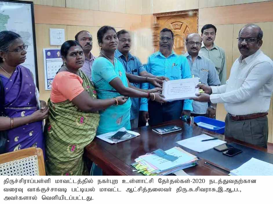 District Collector released the Draft Polling Stations List for Urban Local body Elections 2020