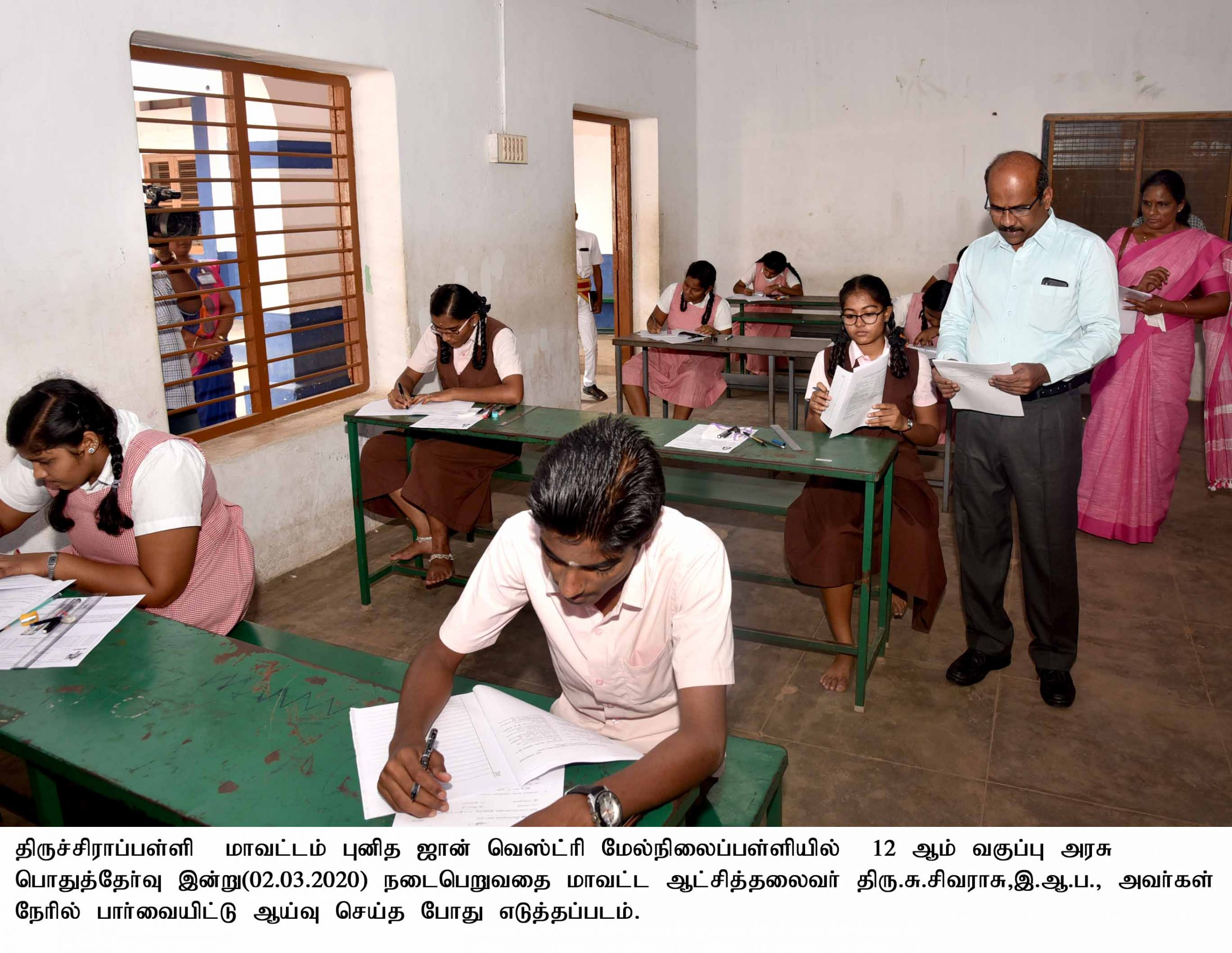 District Collector Inspected the Plus Two Board Examination Centre