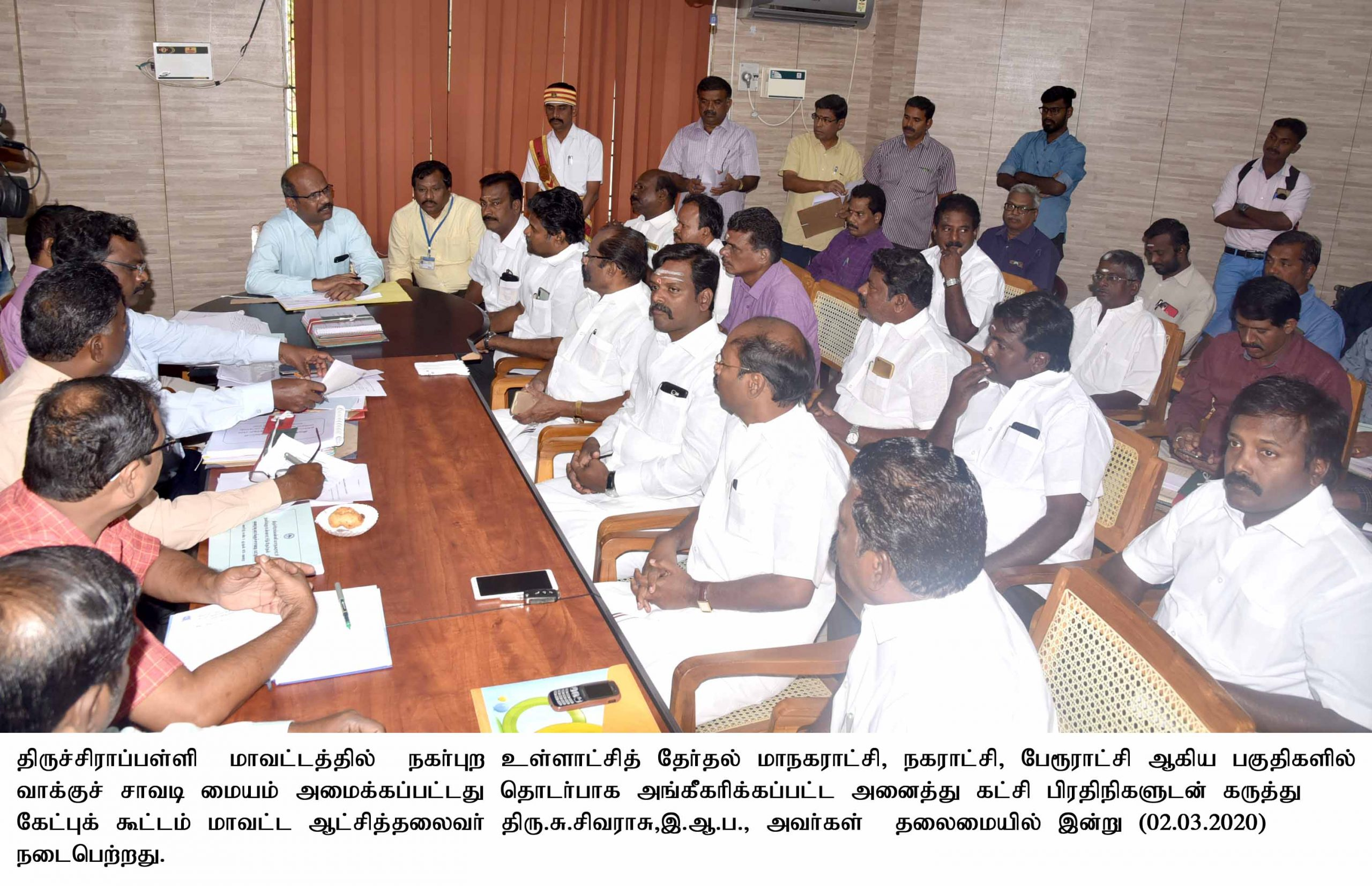District Collector Conducted meeting with recognized Political Party regarding URBAN Local Body Elections 2020