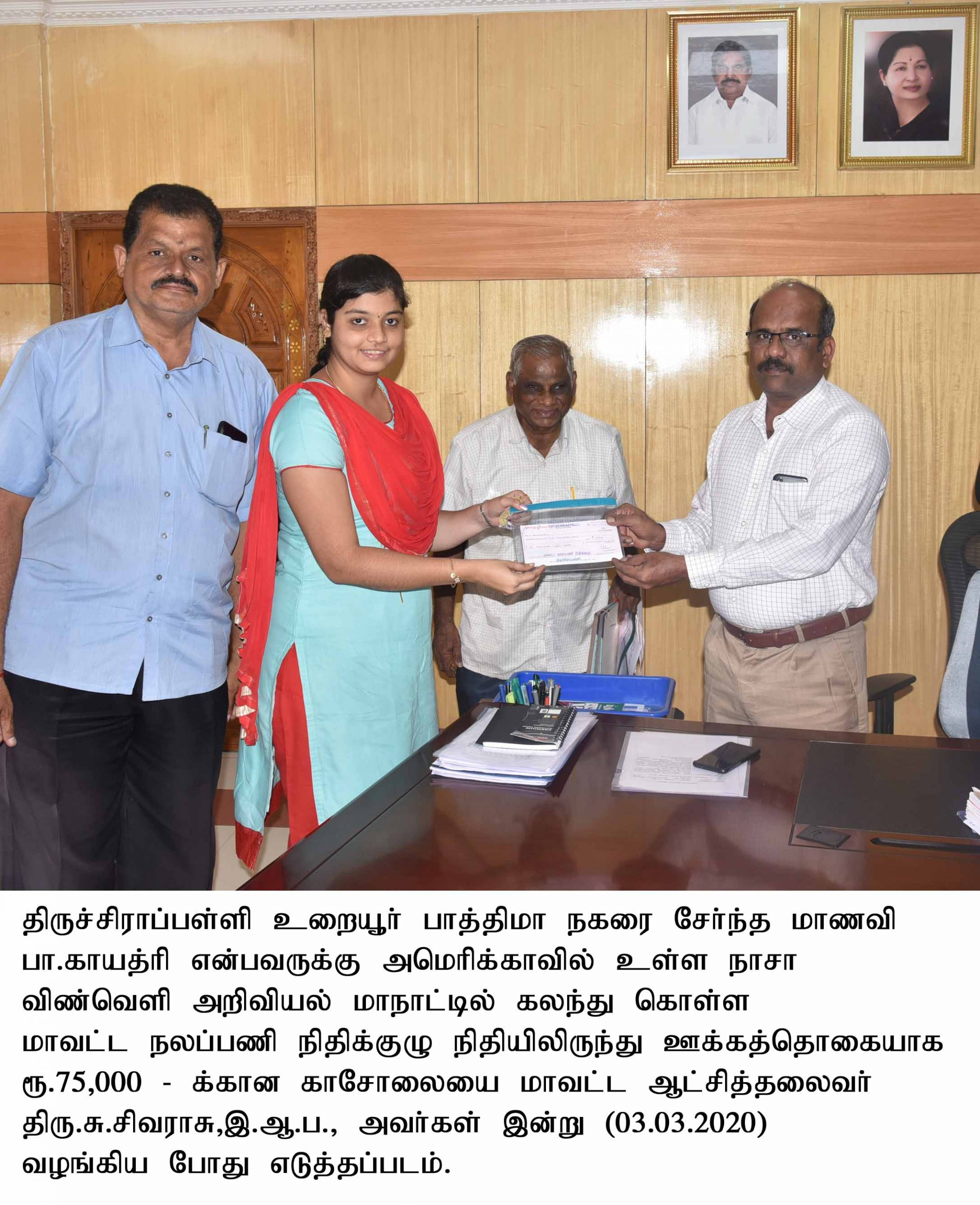 District collector extended financial Assistance to the Student from District Welfare fund to attend the NASA Science Conference