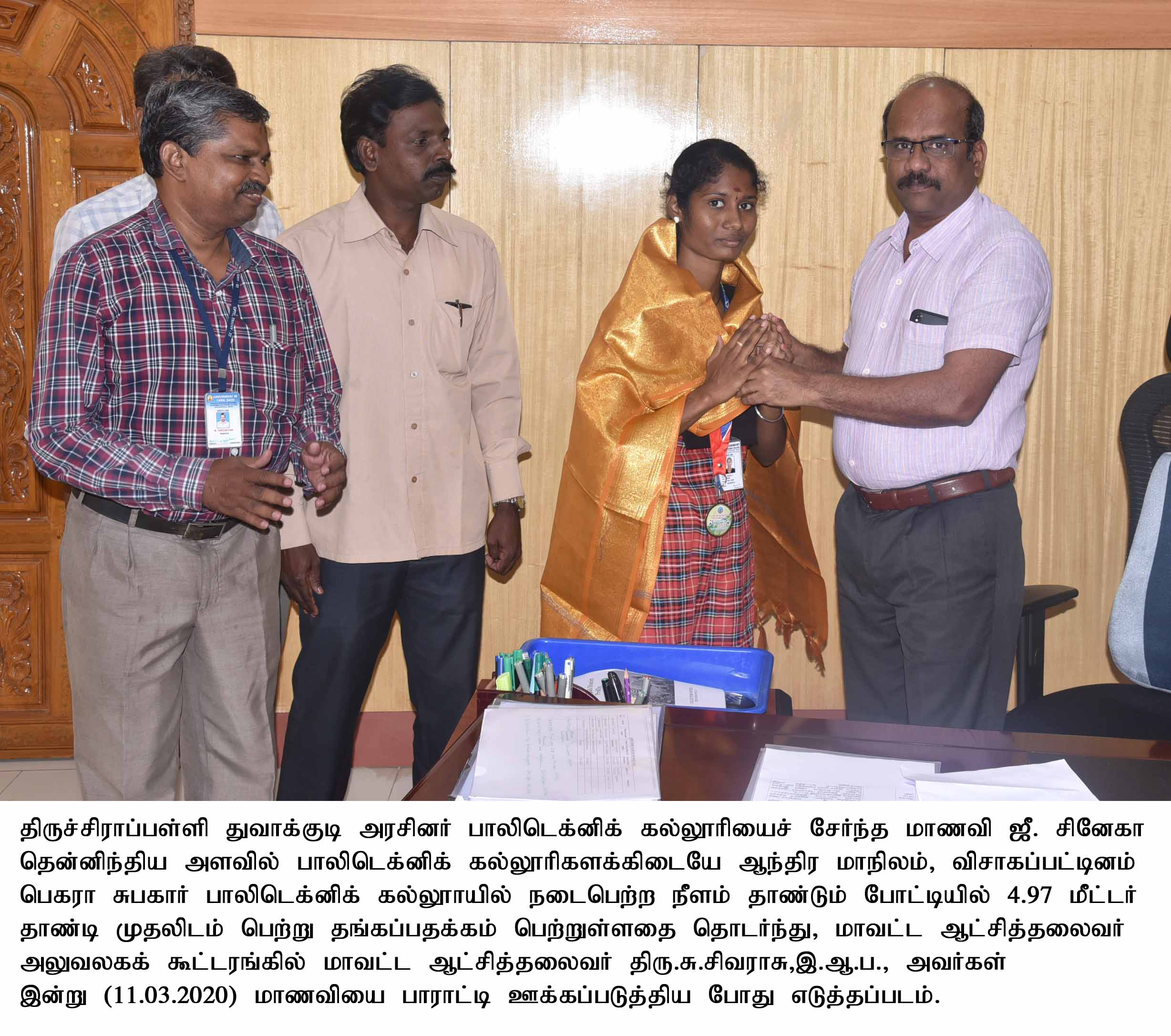 District Collector Appreciated Student - Winner of gold medal in the National Long Jump Competition