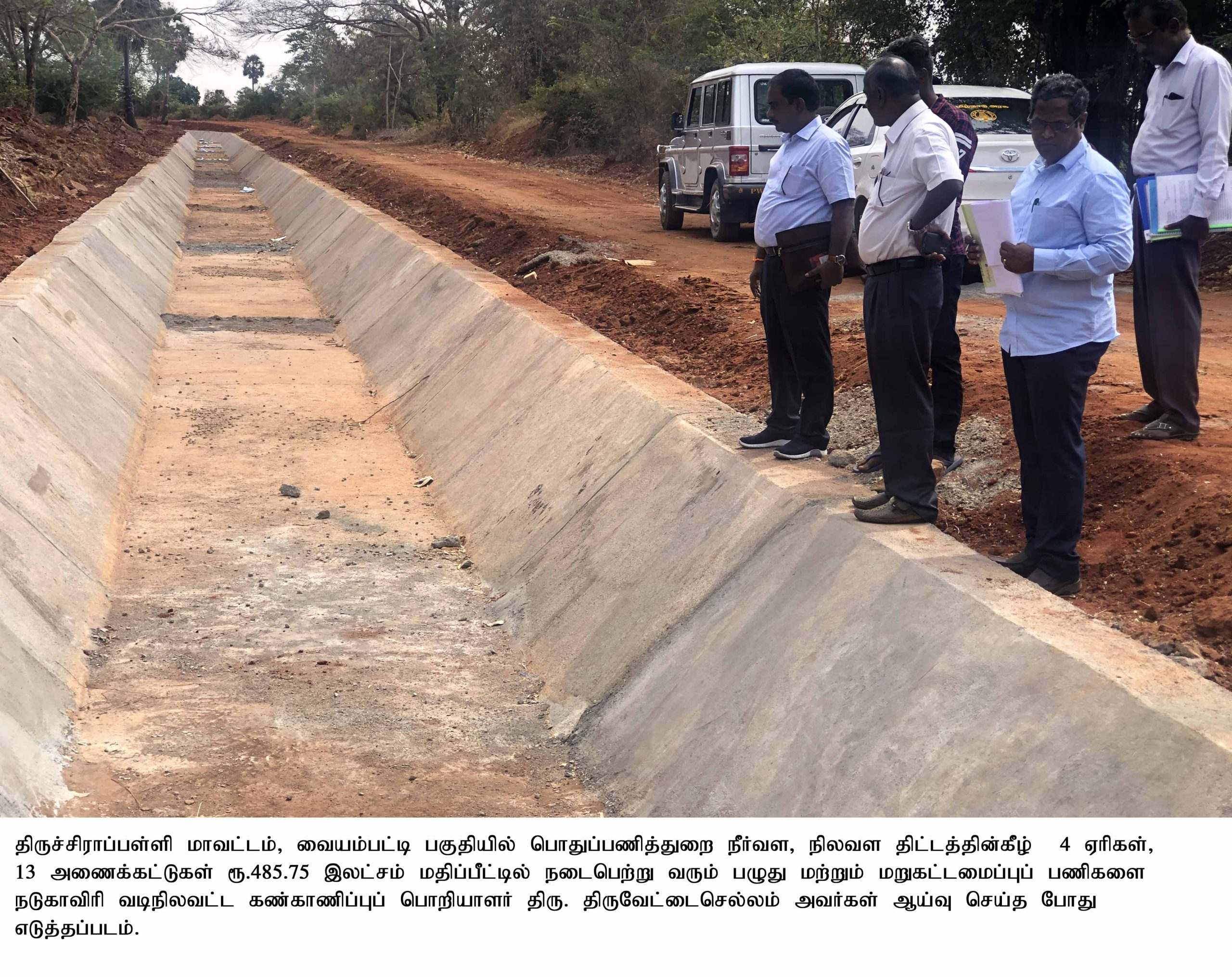 Superintendent Engineer PWD Inspected the Vaiyampatti Block works