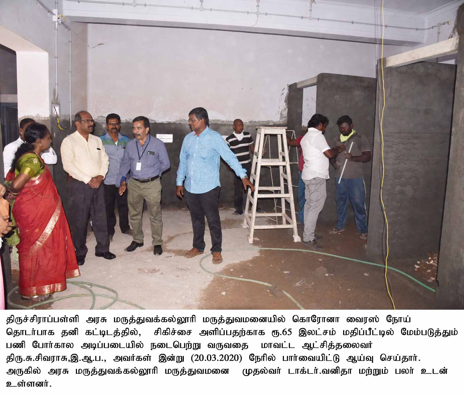 District Collector Inspected Construction of New Building at Govt. Medical College for Corona Virus Treatement
