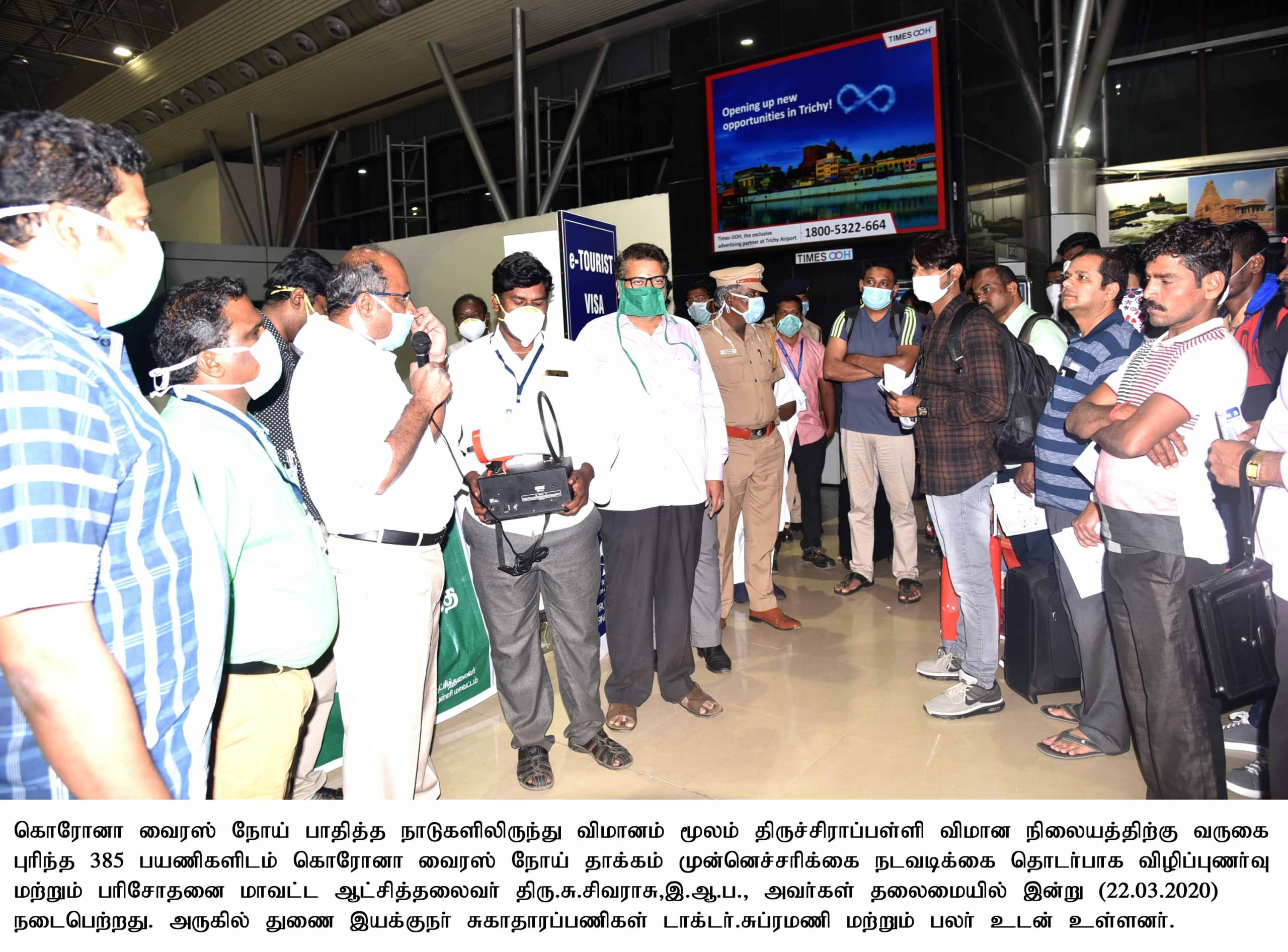 Corona Virus Prevention and Management : District Collector inspected Kallikudi Qurantine Centre , Central Bus Stand Railway Junction and Airport