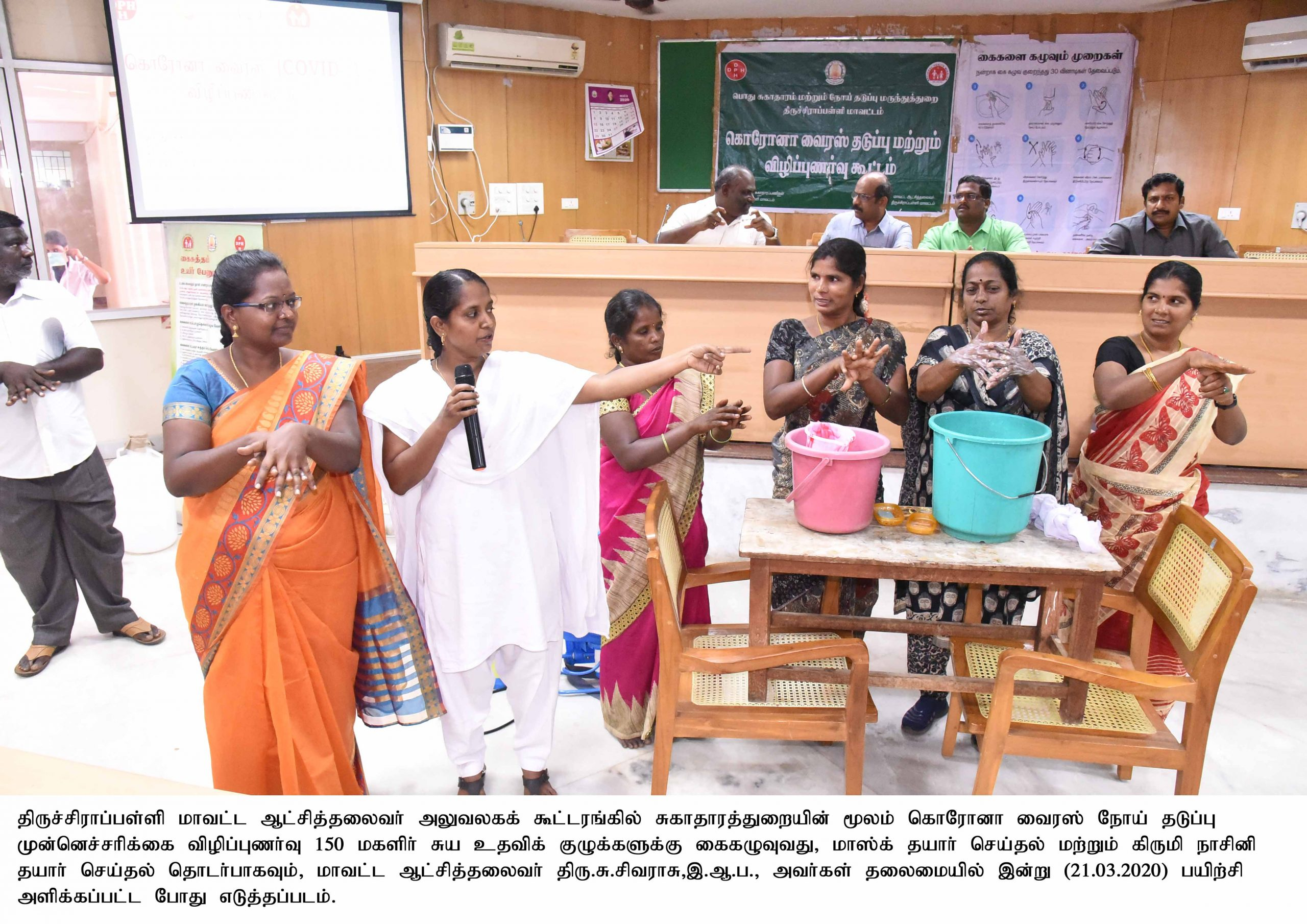 Corona Virus Prevention and Management - Demo on Preparation of Hand Sanitizer conducted on 21-03-2020 Presided by District Collector
