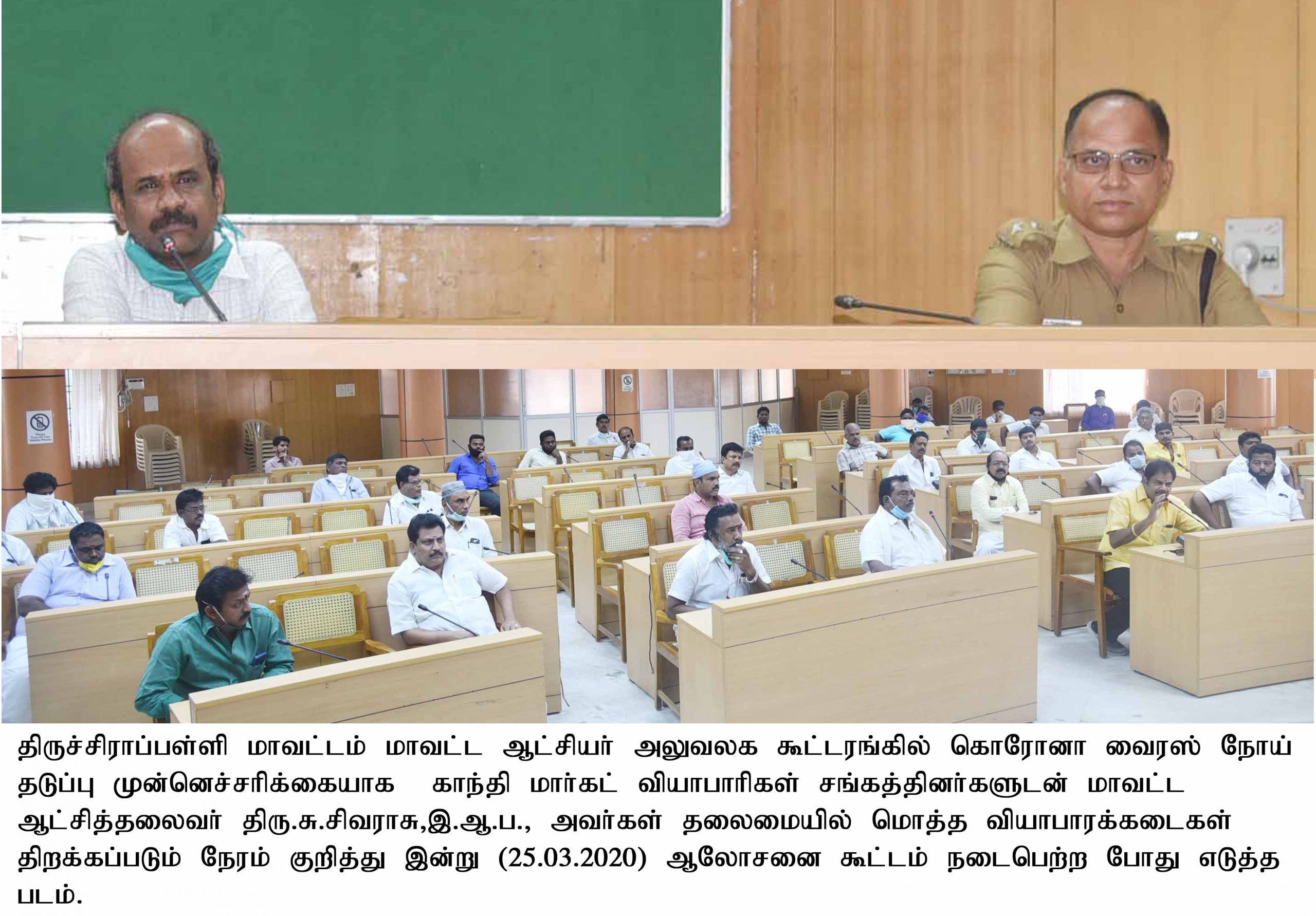 District Collector conducted Meeting with Gandhi Market Association regarding Market functioning Time Schedule