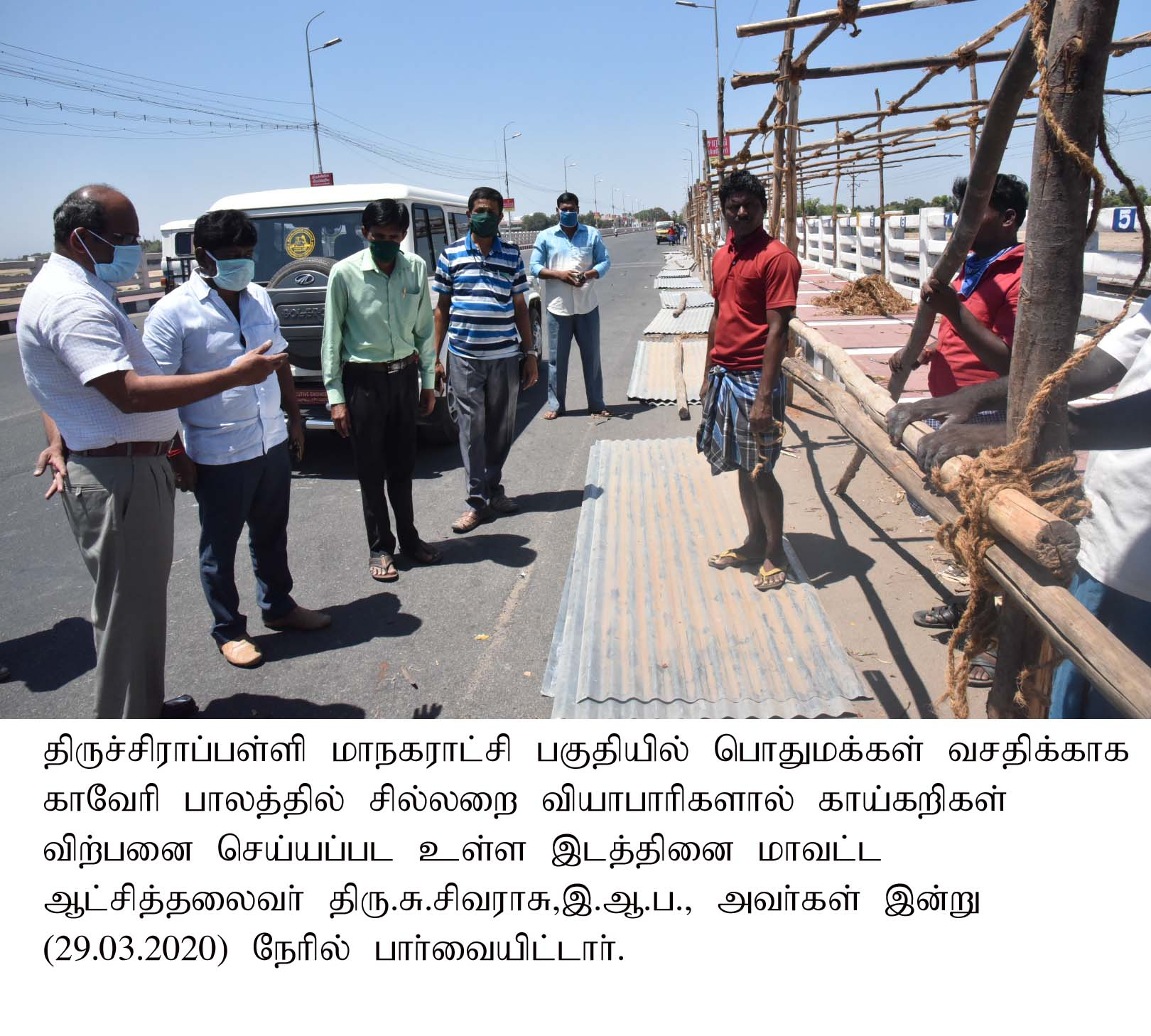 District Collector Inspected Temporary Retail Vegetable Market site at Cauvery Bridge