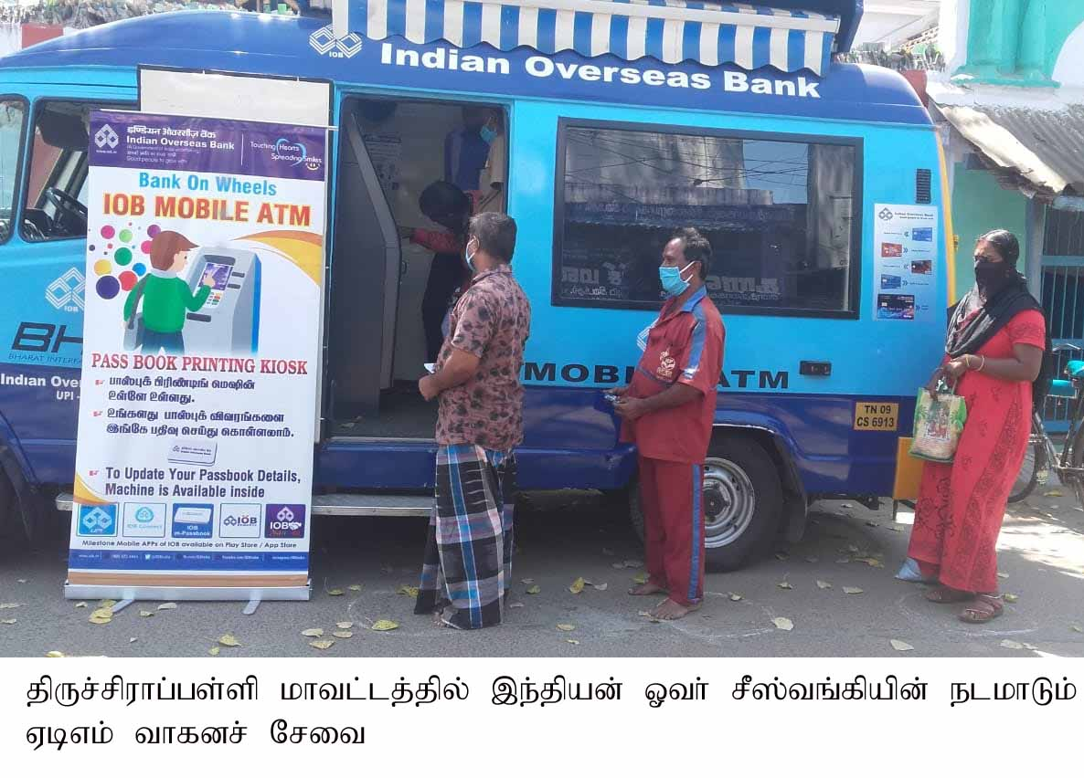 IOB-mobile ATM-Schedule