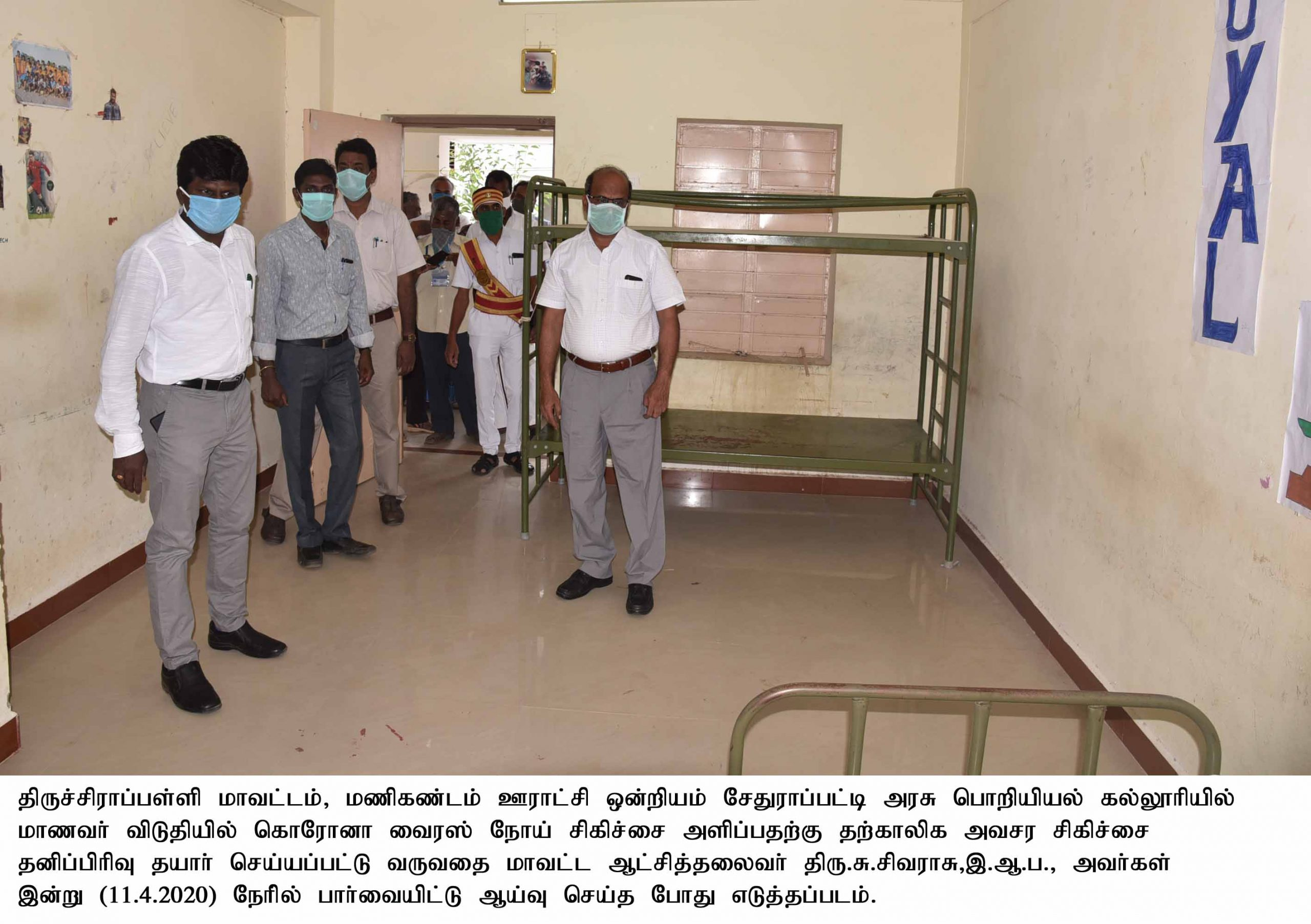District Collector inspected the Temporary Isolation ward arrangements at Sethurapatti Govt. Engineering College