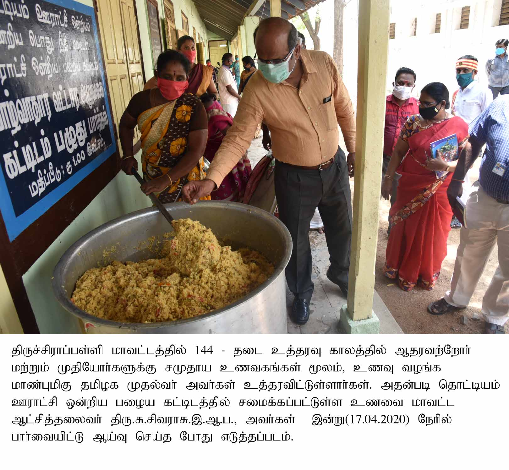 District Collector Inspected the Community Kitchen at Thottiyam