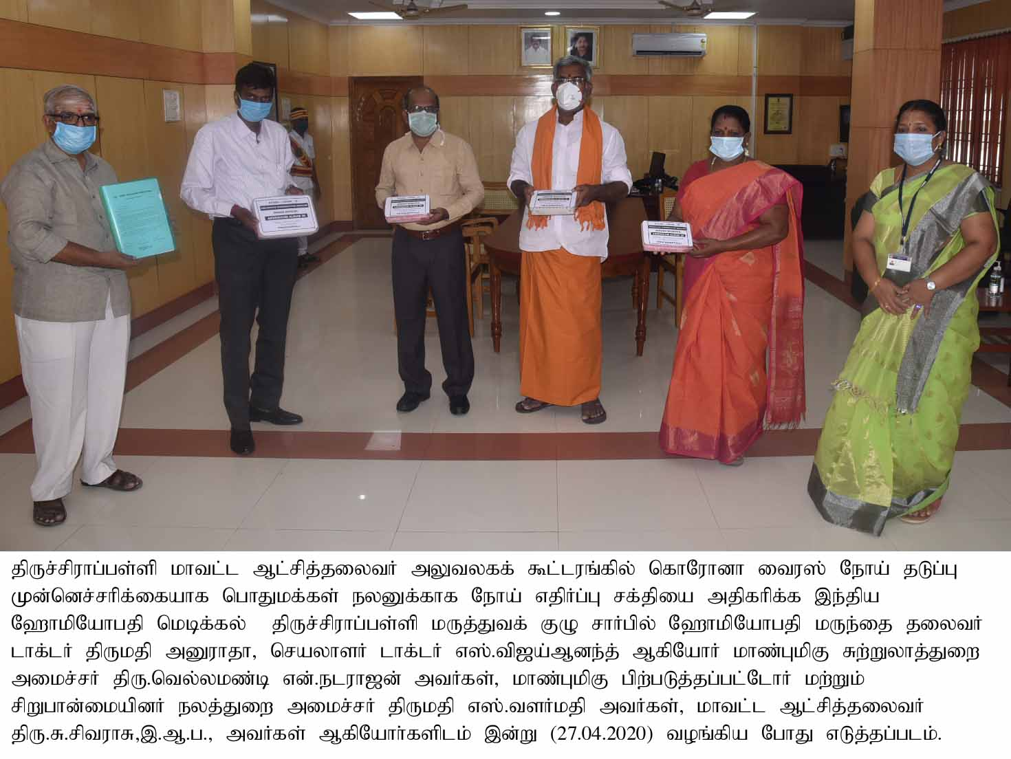 homeopathy medicine handed over to Hon'ble Ministers for Distribution