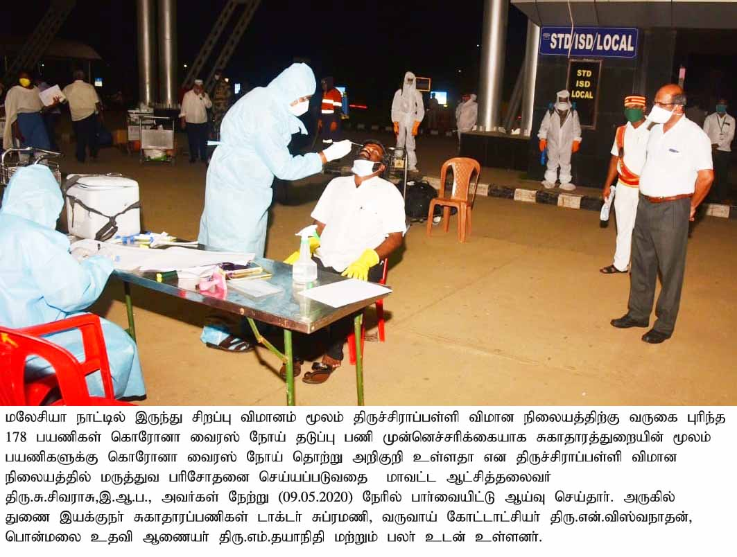 District Collected Inspected the COVID-19 test at Airport for the Passengers Arrived on 09-05-2020 from Malaysia