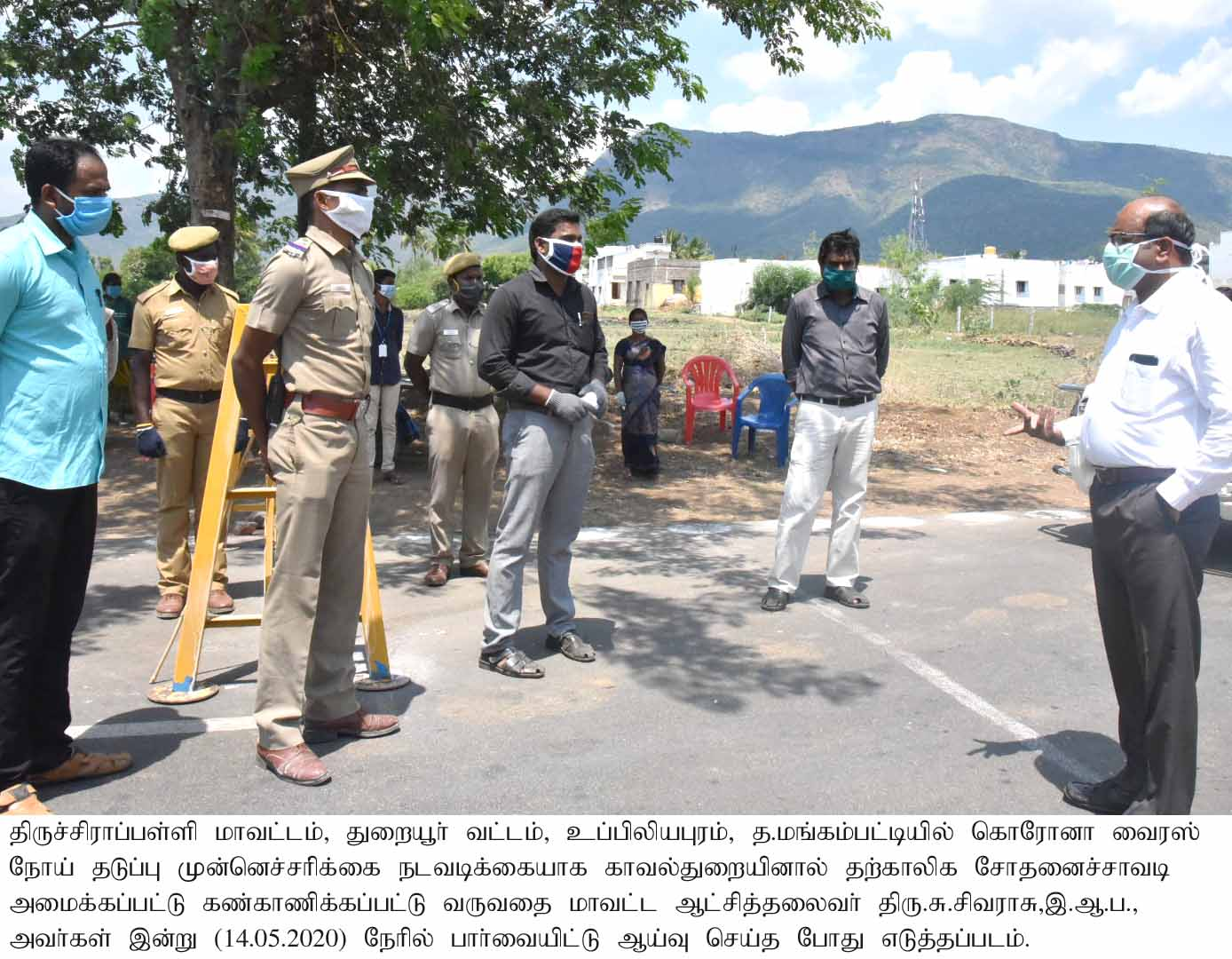 District Collector Inspected the Covid-19 Preventive activities at Thuraiyur Taluk