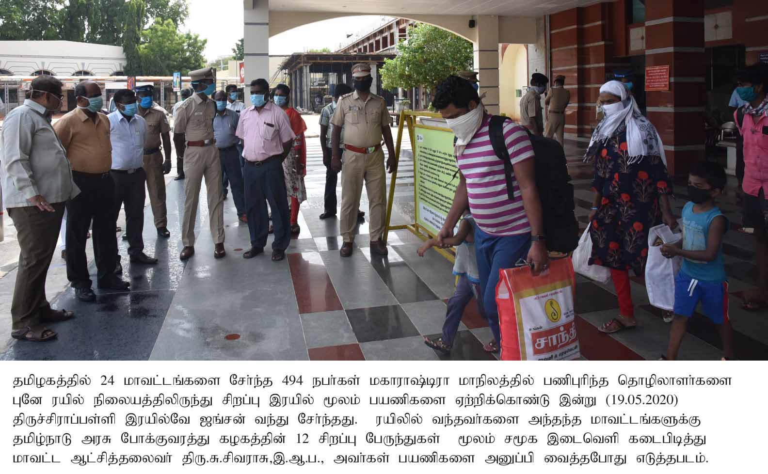 District collector Inspected the transport of migrant workers arrived from Pune to the respective Districts on 19-05-2020