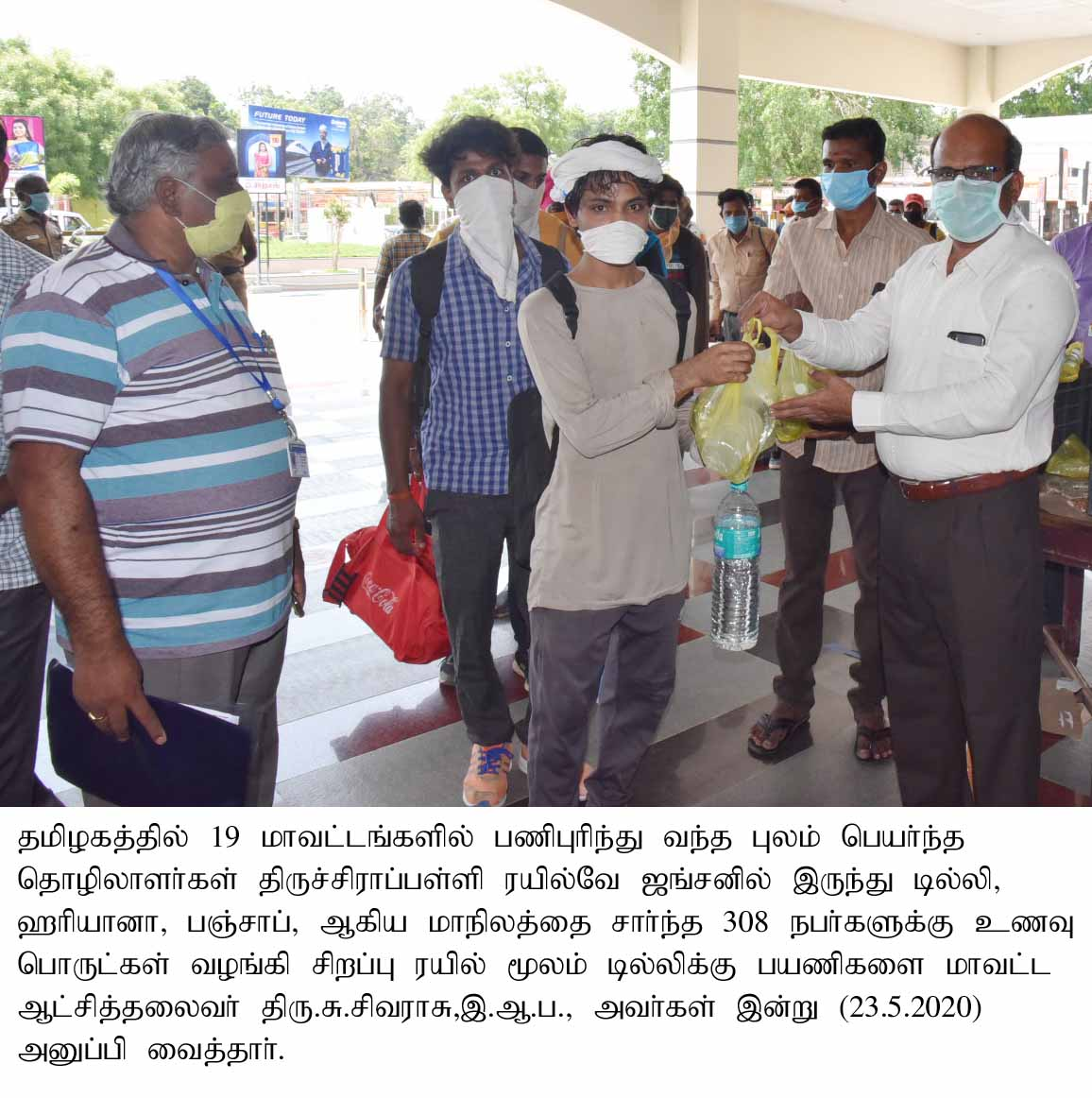District Collector inspected transporting of Migrant Workers to Delhi through Special Train on 23-05-2020