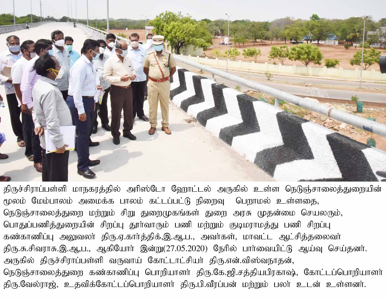 Principal Secretary to Govt. and Special Officer for Kudimaramathu Inspected the Over bridge Project on 27-05-2020