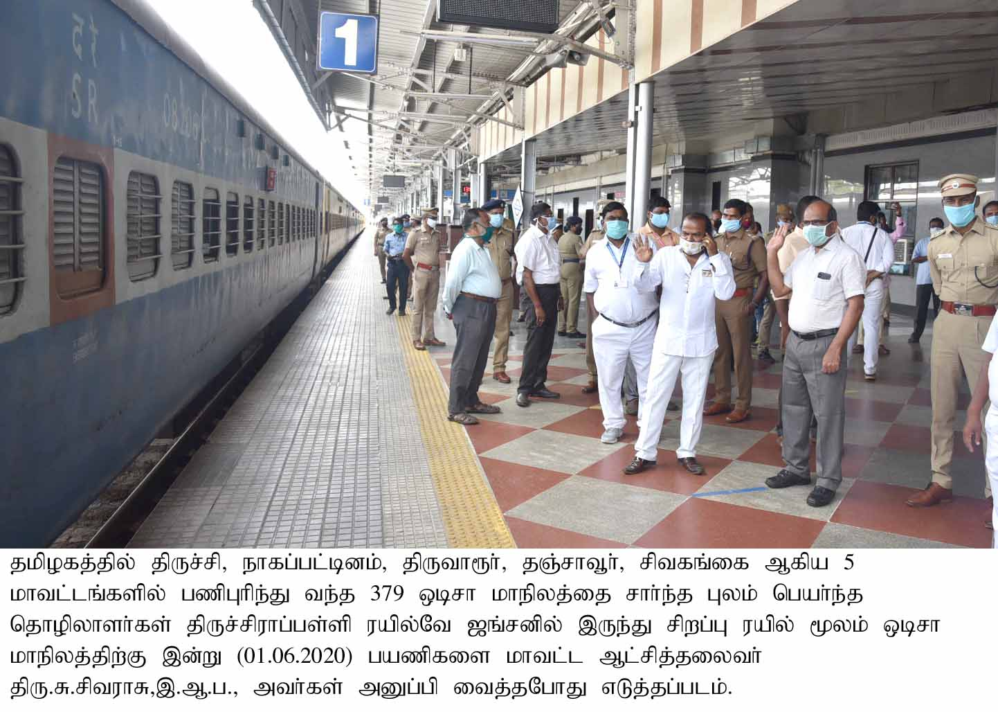 District Collector inspected transporting of Migrant Workers to Odisha through Special Train on 01-06-2020