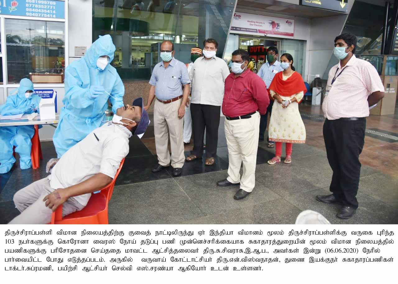 District Collector inspected COVID-19 test conducted at Tiruchirappalli Airport for the Passengers arrived from Kuwait on 06-06-2020