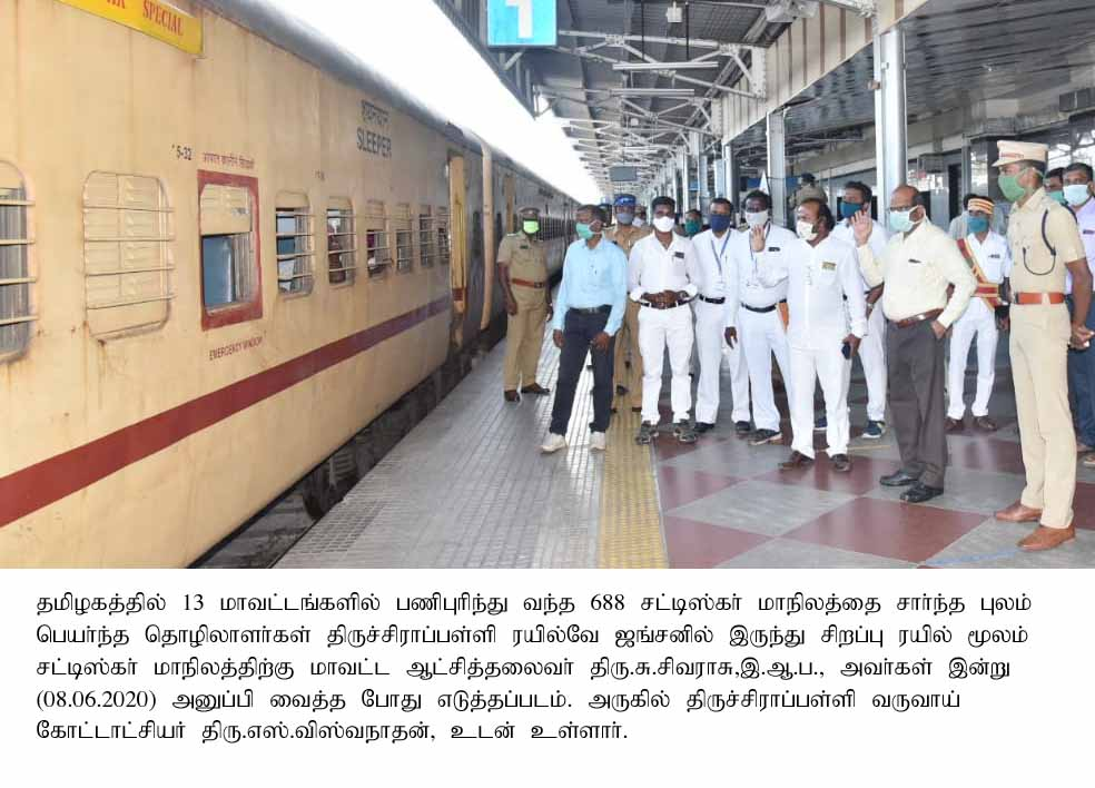 District Collector inspected transporting of Migrant Workers to chhattisgarh through Special Train on 08-06-2020