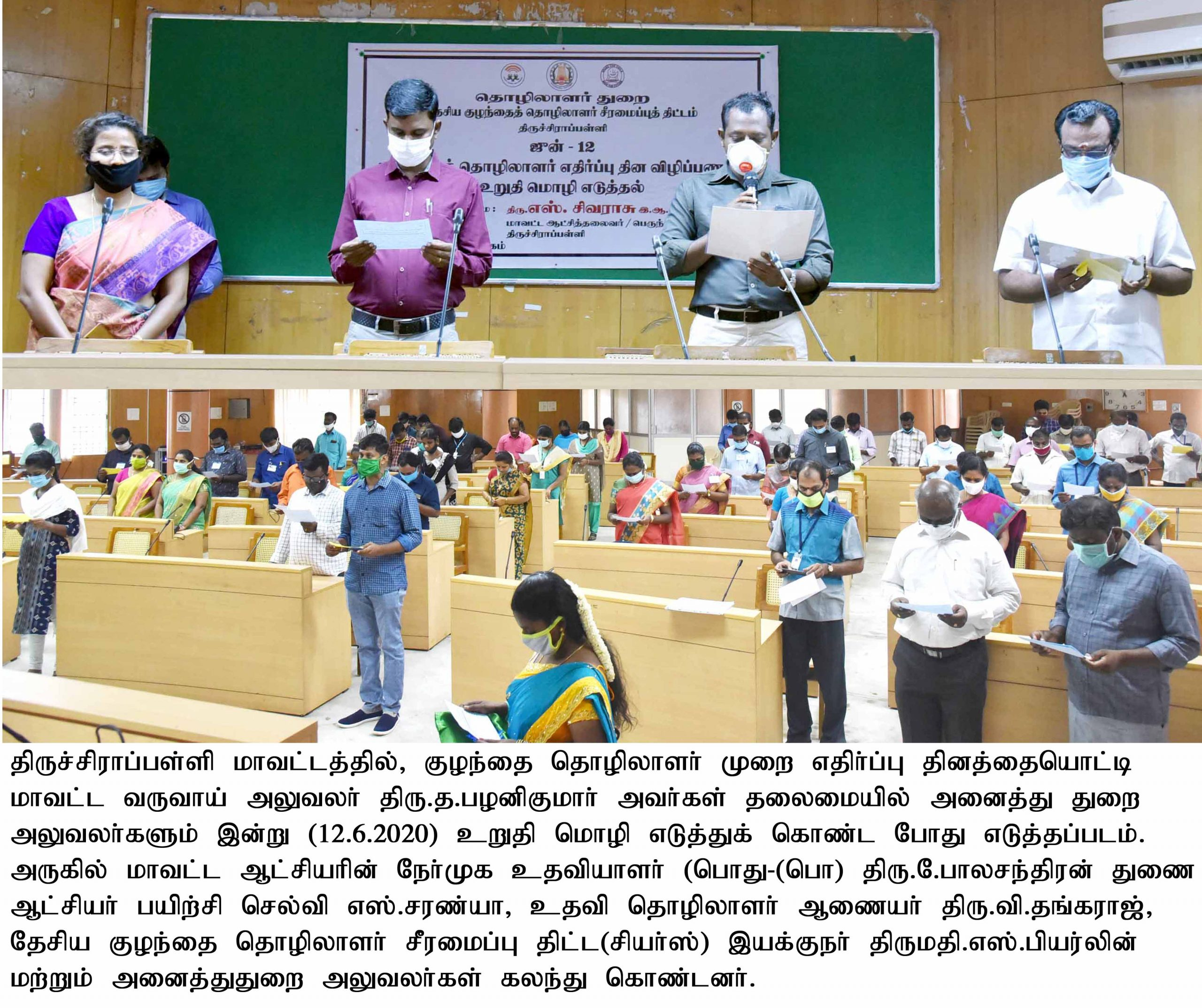 Anti Child Labour day Pledge taken on 12-06-2020 Presided by DRO