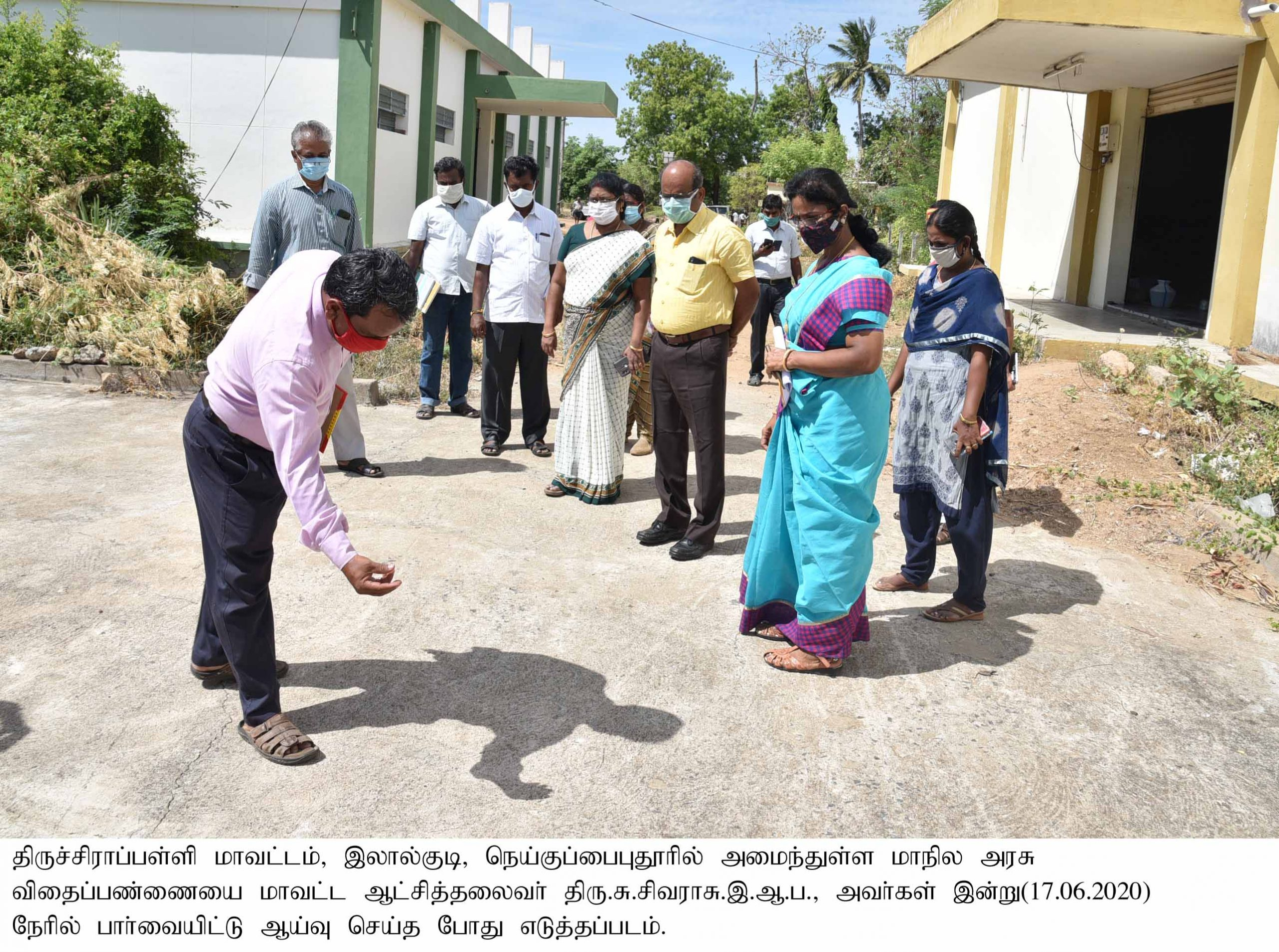 District Collector Inspected the State Seed Farm on 17-07-2020