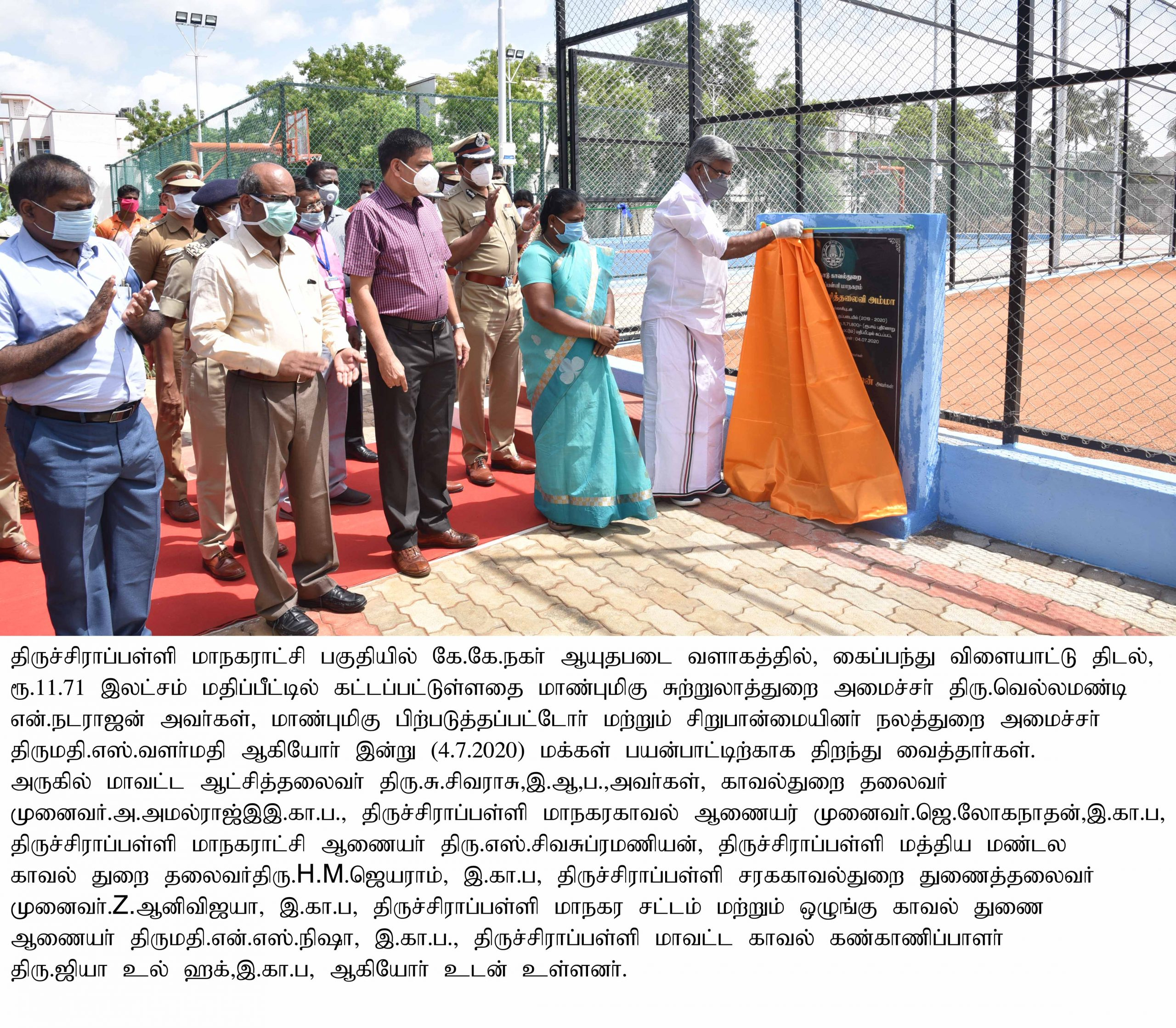 Honorable Ministers inaugurated the Volleyball Court and Traffic Island at the KK Nagar Armed Forces Complex
