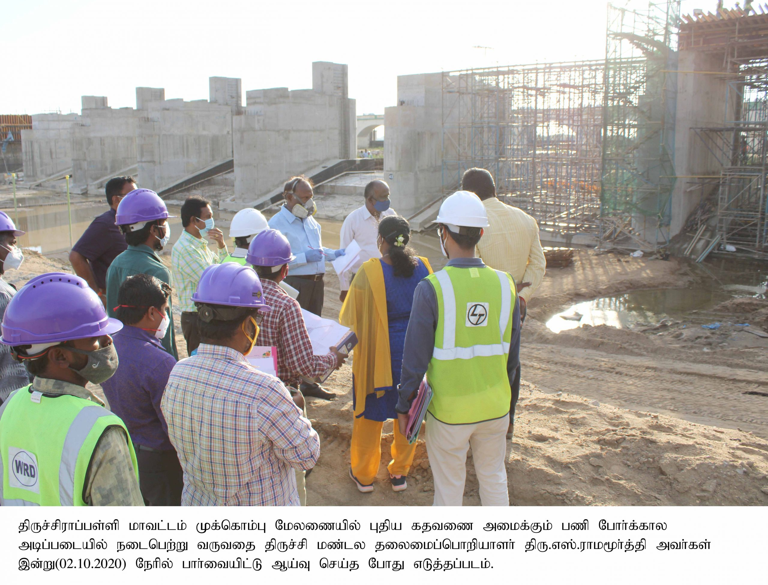 PWD Regional Chief Engineer Inspected the Mukkombu New Check dam Works
